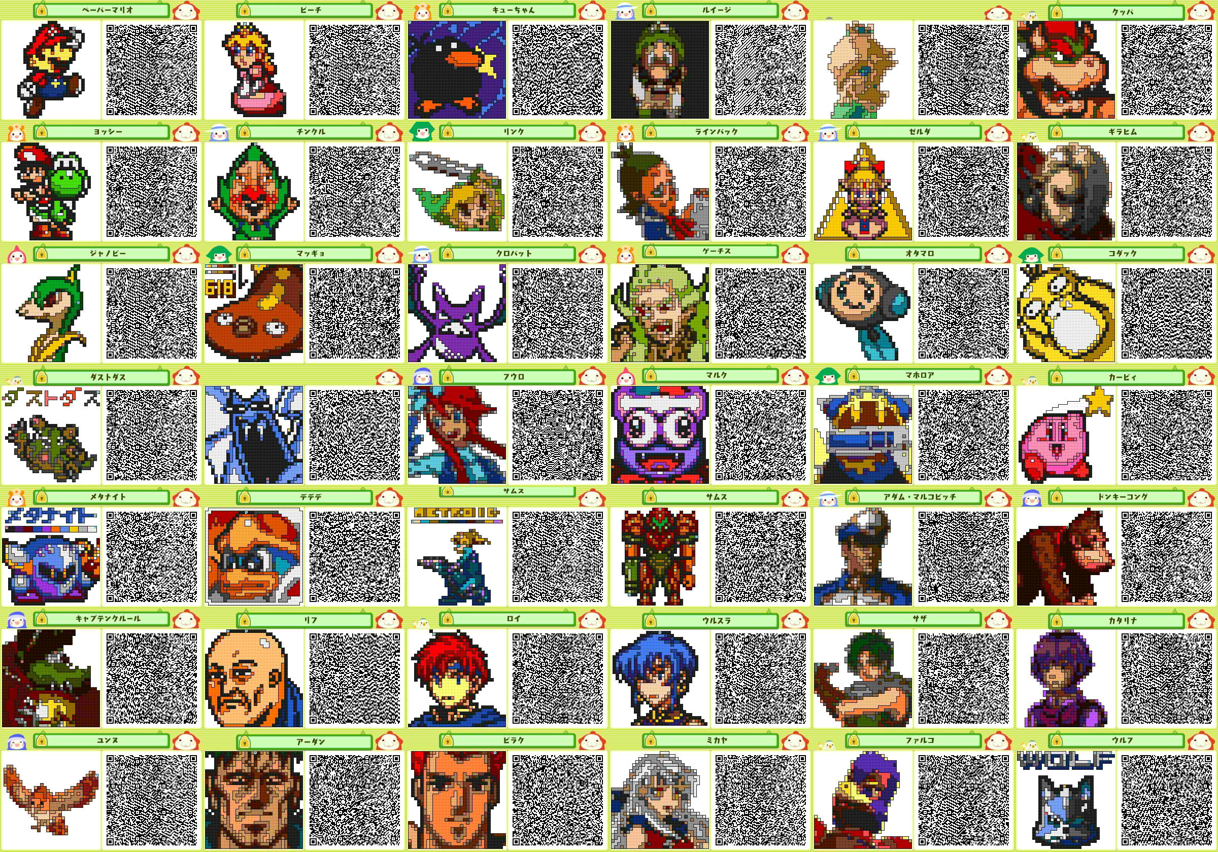 3ds Wallpaper Codes 67 Images