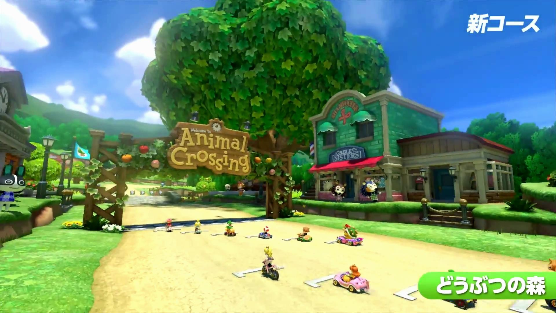 Animal Crossing HD Wallpaper (82+ Images