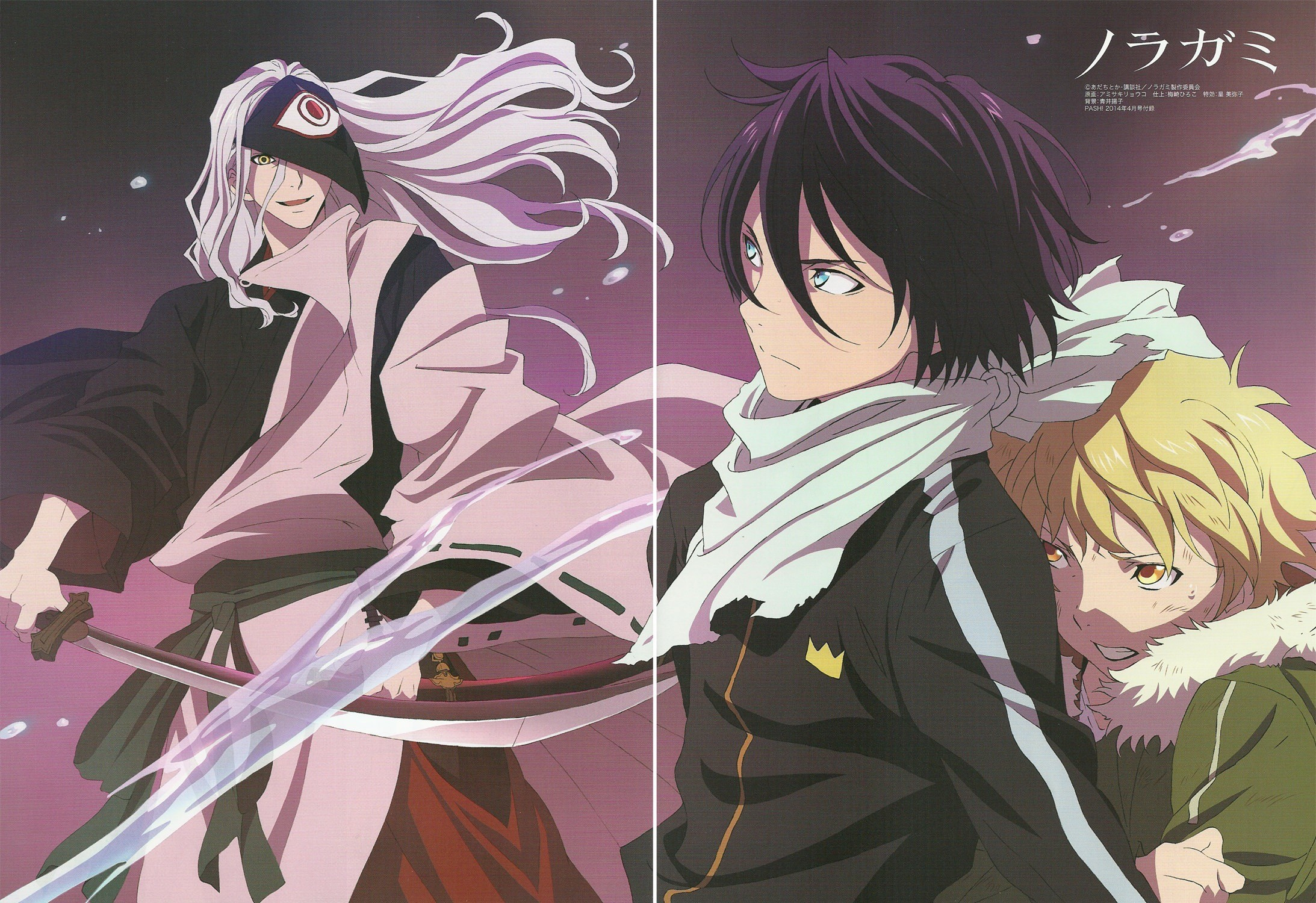 Noragami Iphone Wallpaper 69 Images