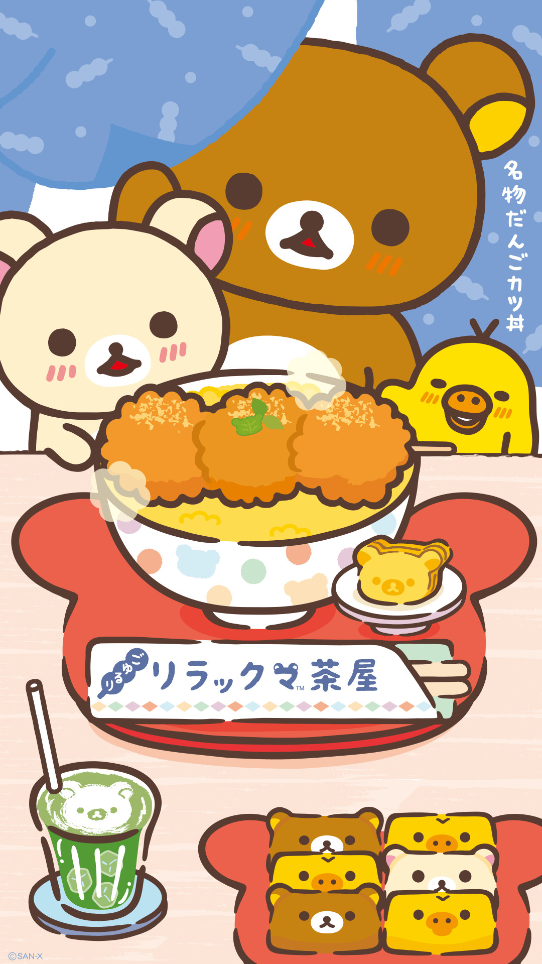 Sanrio Characters Wallpaper 68 Images