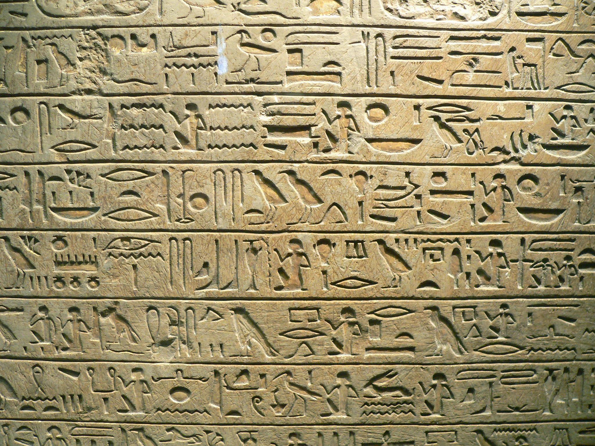 2048x1536 Wallpaperwiki HD Egyptian Hieroglyphics Wallpaper PIC WPD003412