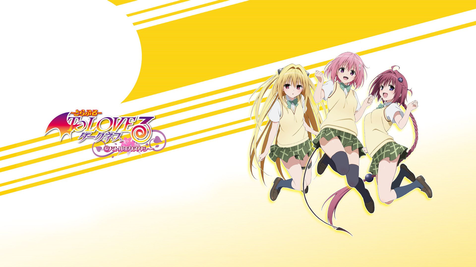 1920x1080 Anime - To Love-Ru: Darkness Golden Darkness Mea Kurosaki Momo Velia  Deviluke To