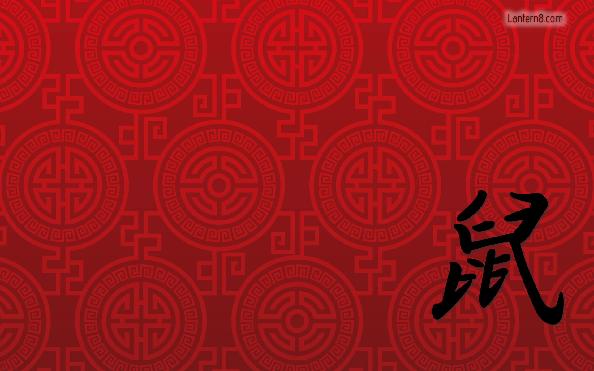 1920x1200 Chinese Wallpaper 7 Background Hd With Resolutions 1920