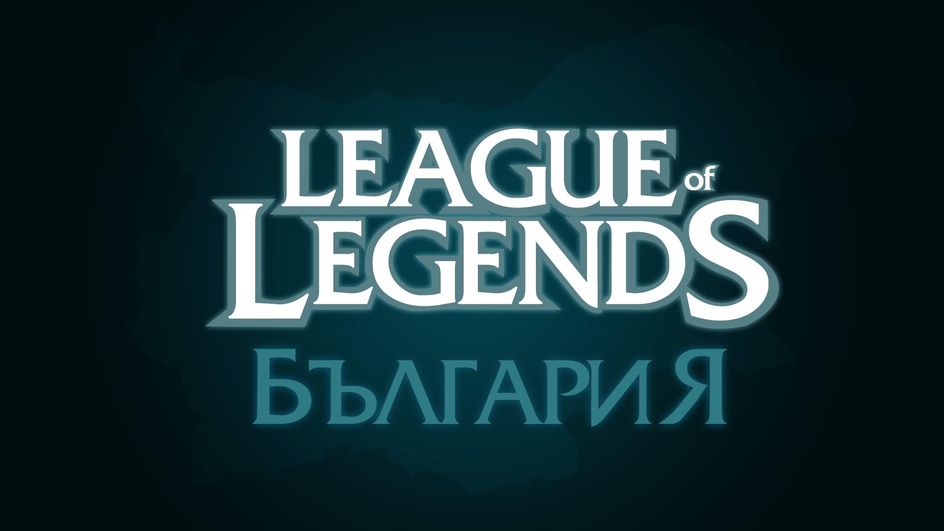 League Of Legends Logo Wallpaper 89 Images