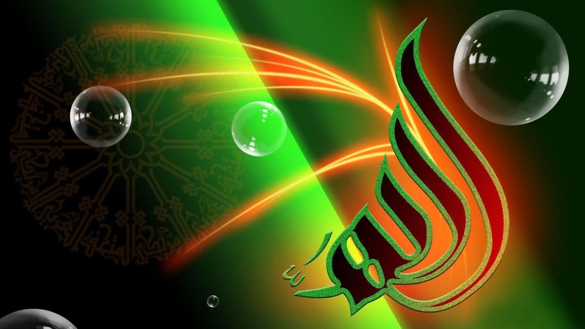 1920x1440 Islamic Wallpapers HD 2015