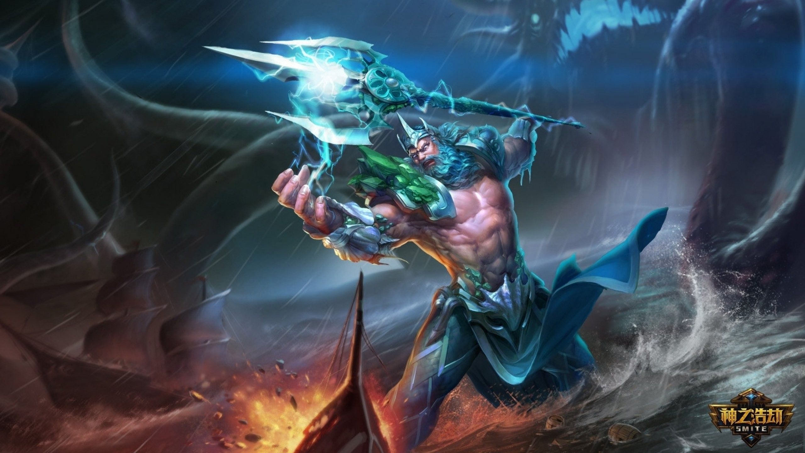 2560x1440 Top Related Wallpapers Smite Twitch Wallpapers