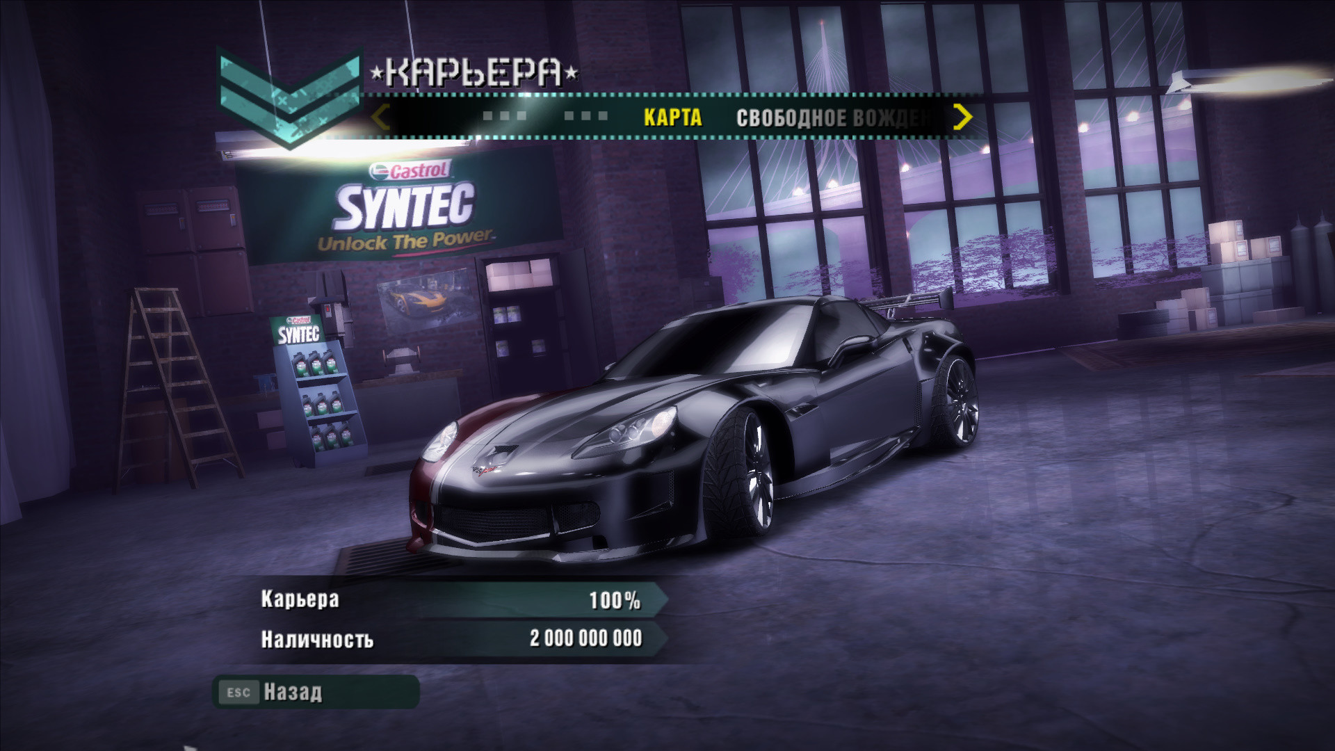 1920x1080 Need For Speed Carbon AC NFS Carbon - Special savegame with unique cars