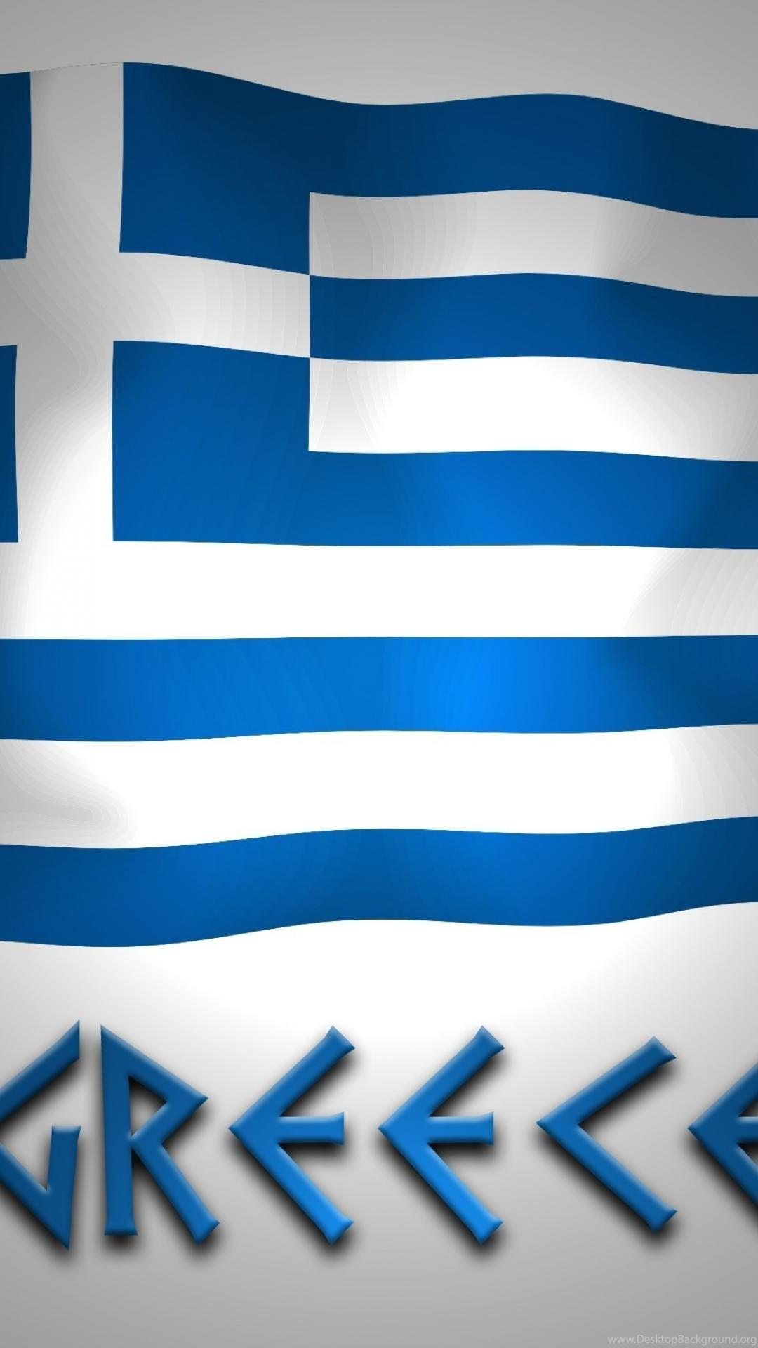 greek flag wallpaper 52 images