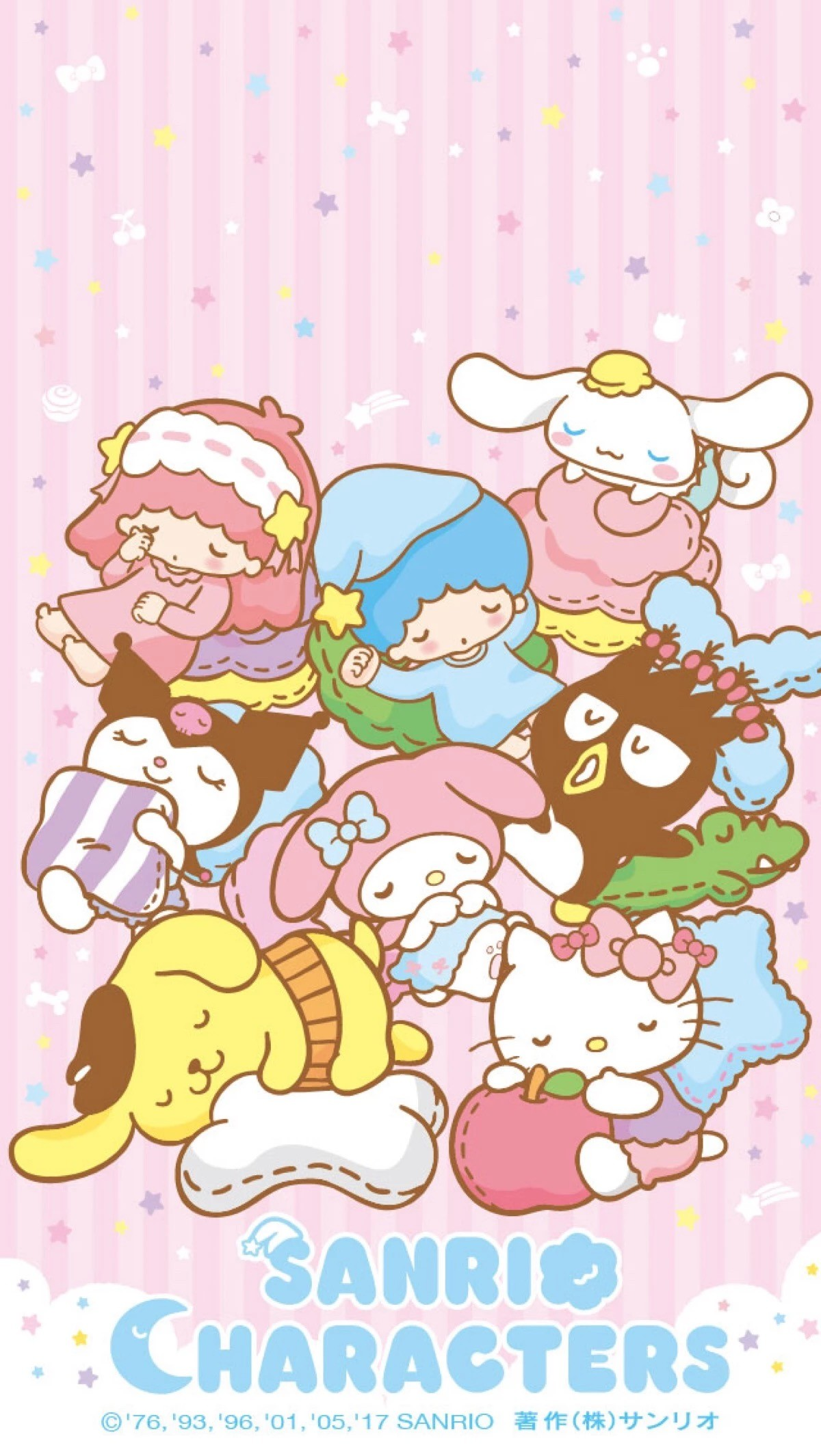 1200x2130 News Wallpaper Sanrio Star Kitty Little Twin Stars