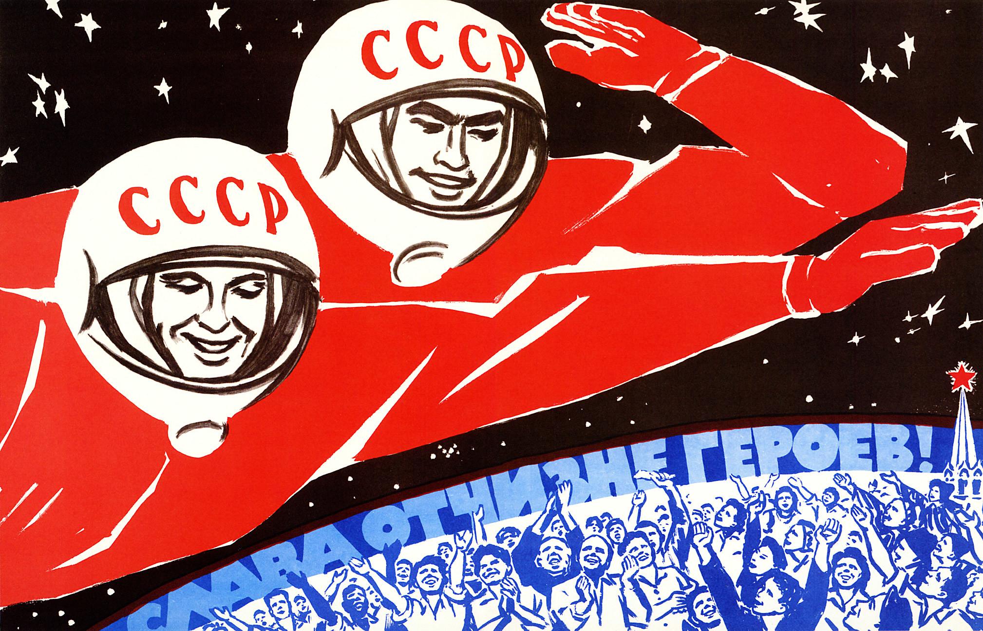 1920x1200 Soviet Union Propaganda