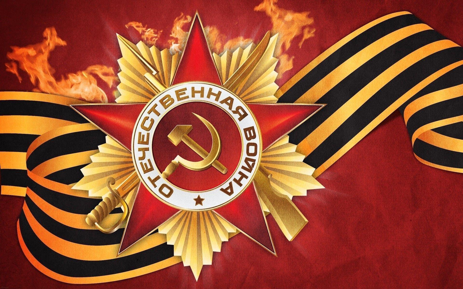 Soviet wallpaper hd 72 images - 4k wallpaper russia ...