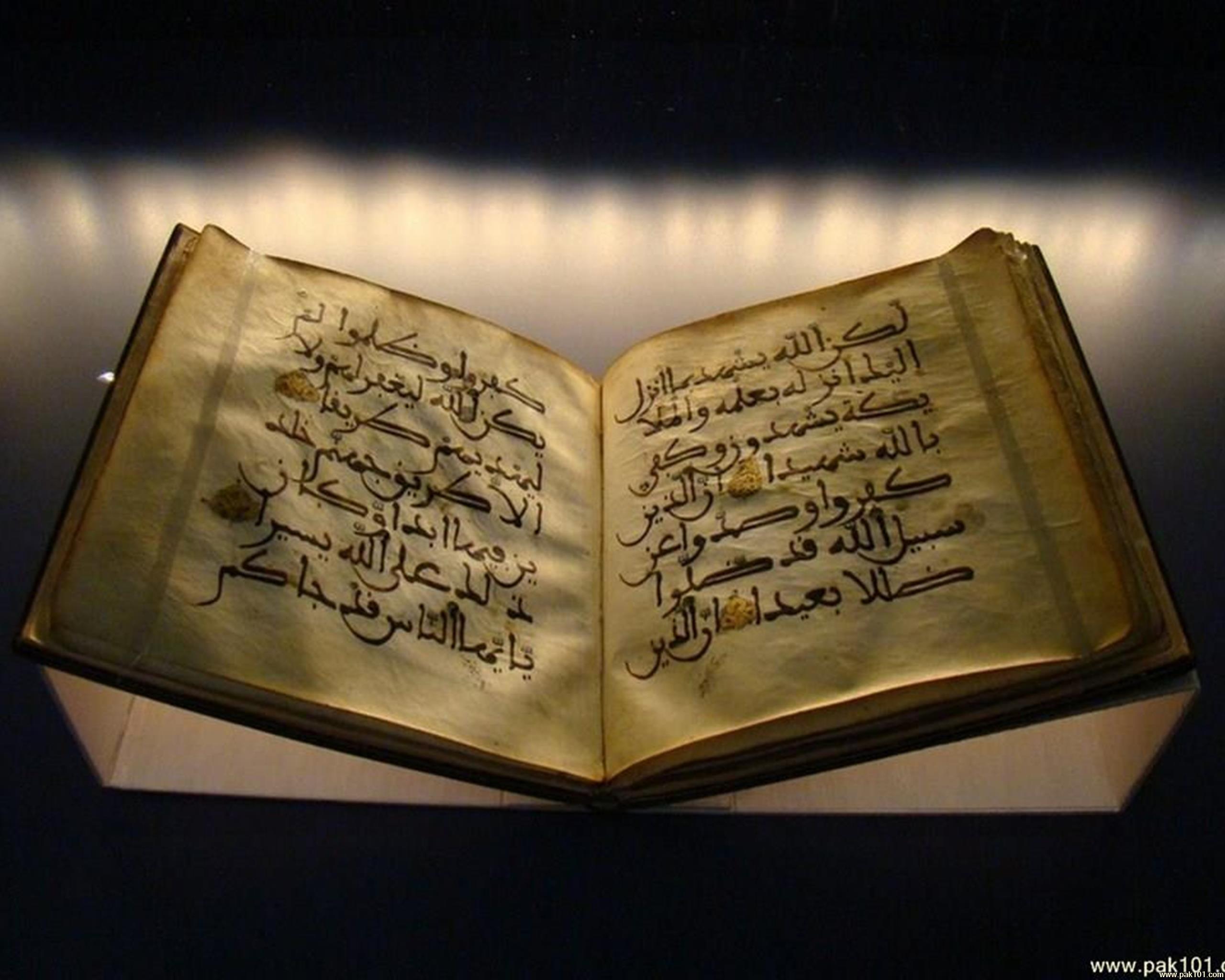 Quran Wallpaper (60+ images)