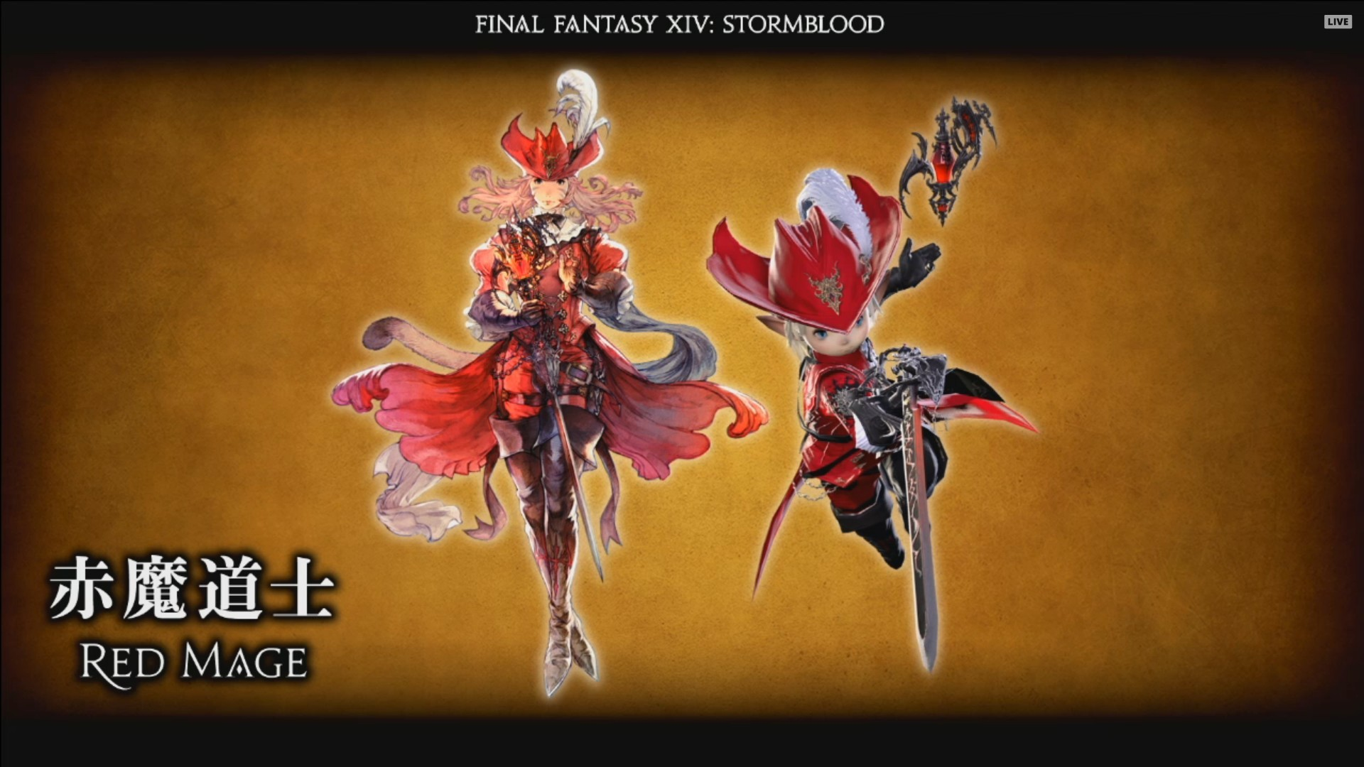 Final Fantasy Black Mage Wallpaper 82 Images
