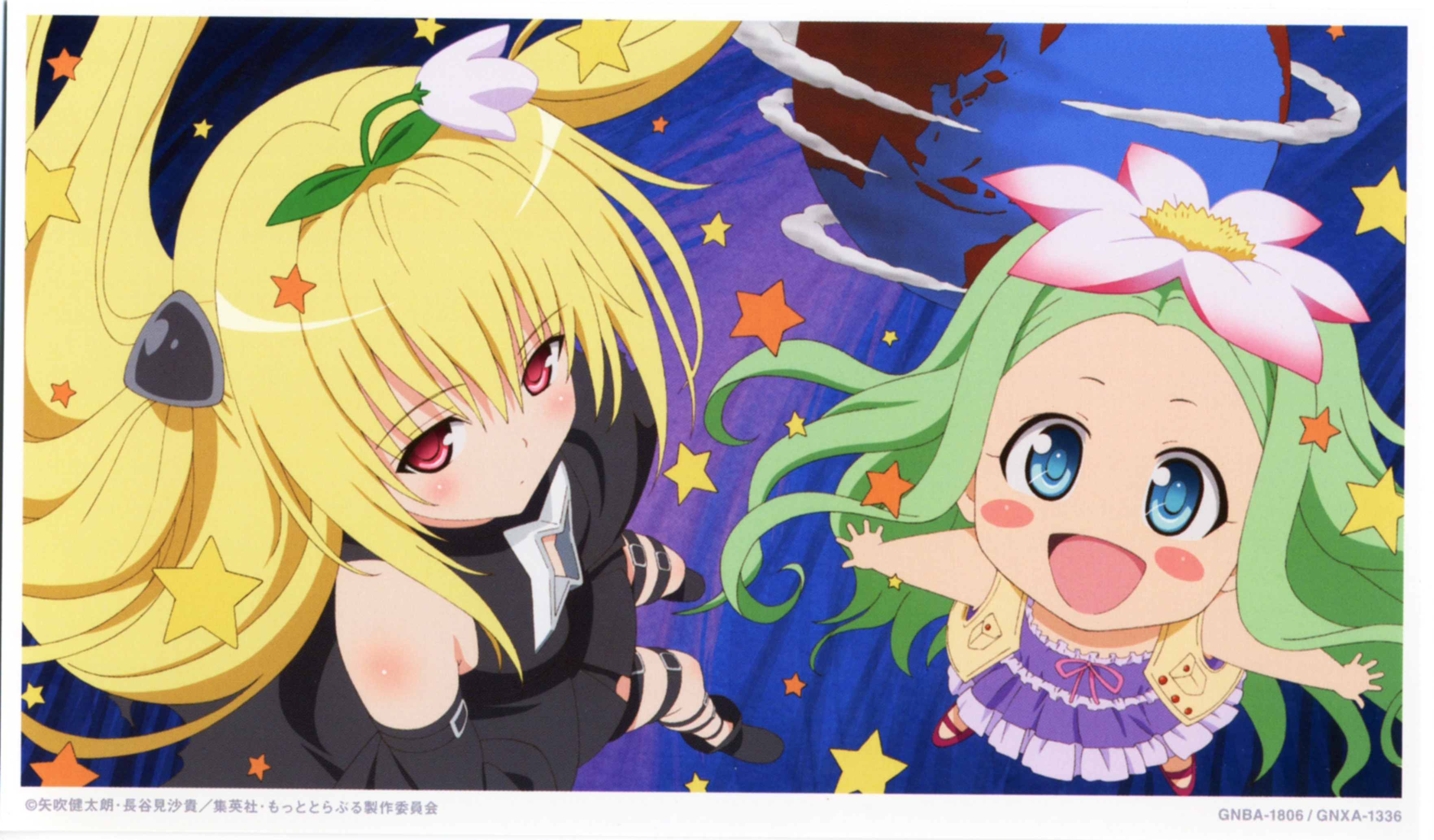 To Love Ru Wallpaper 58 Images