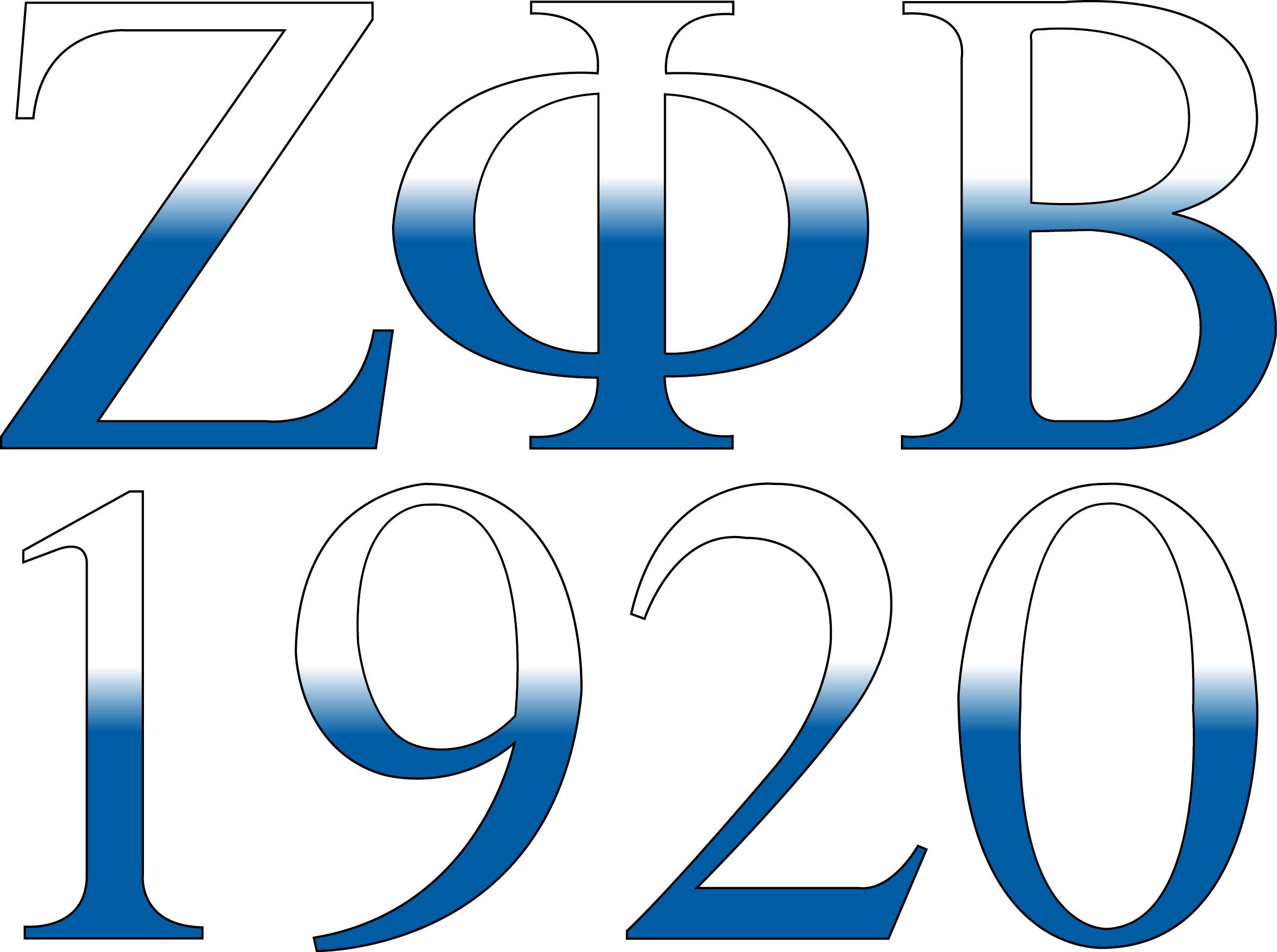 Zeta Phi Beta Wallpaper (60+ images)