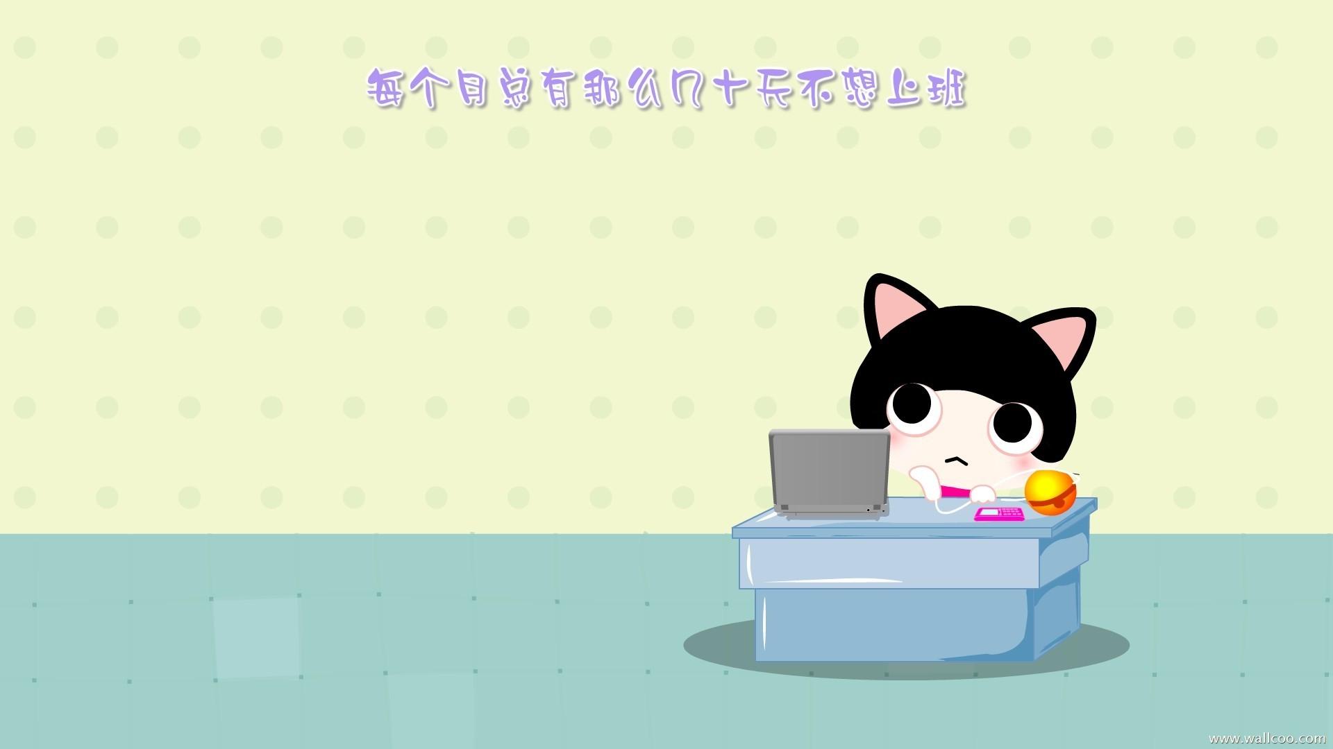 Cute Cartoon Cat Wallpaper 71 Images