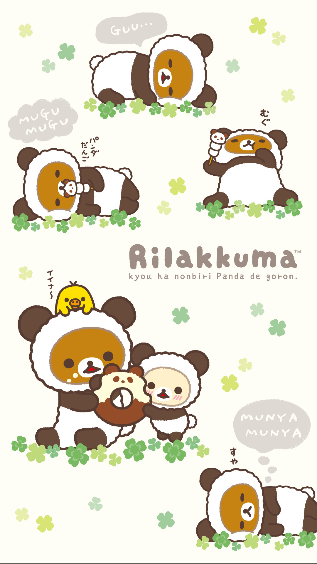 1080x1920 Rilakkuma iphone wallpaper (via sp02_1080_1920.png (1080×1920))