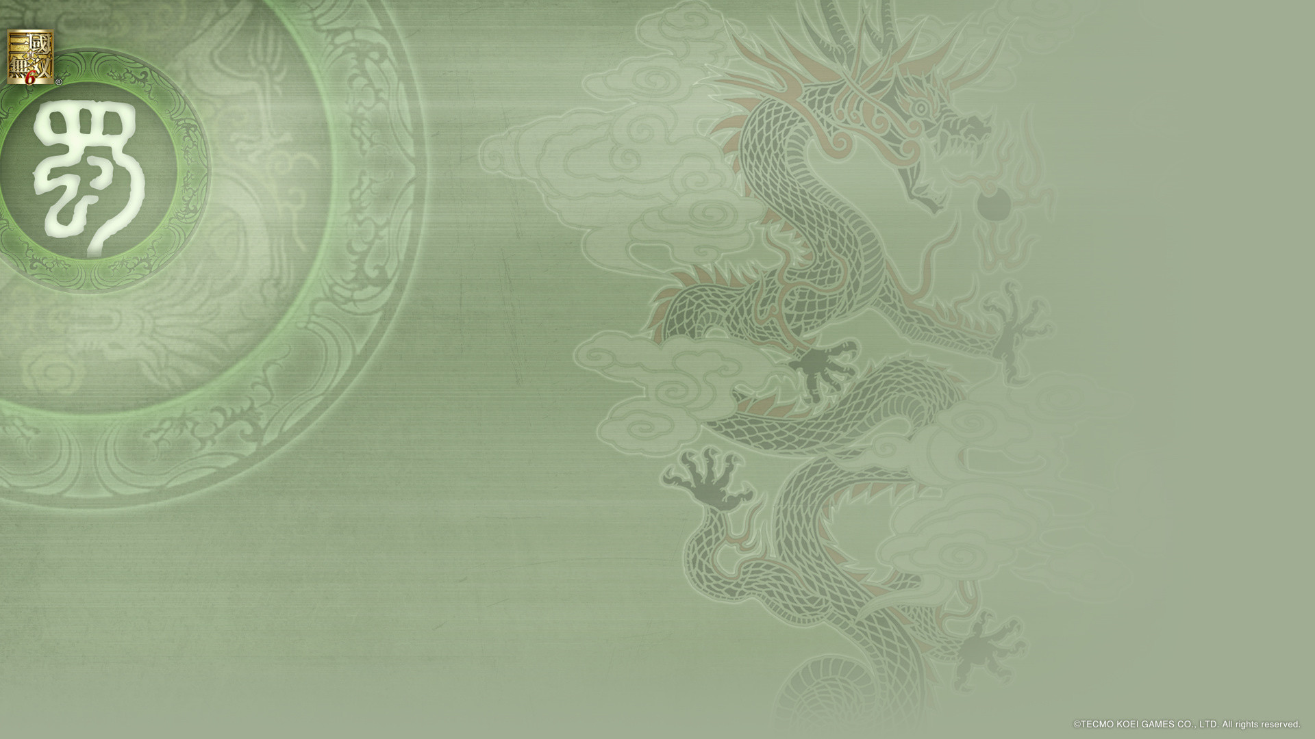 1920x1080 Wallpaper from Dynasty Warriors 7: Xtreme Legends