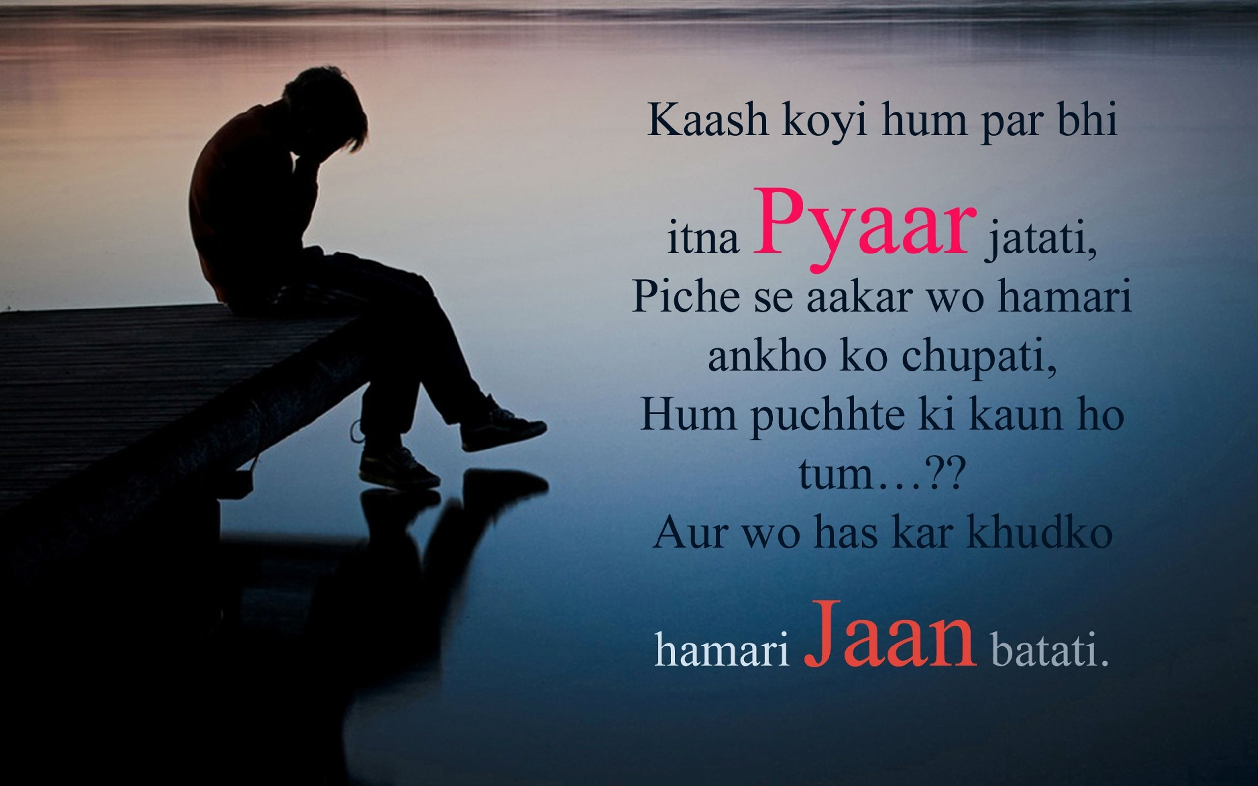 2560x1600 True Love Shayari By Hindi True Love Sad Hindi Shayari Image