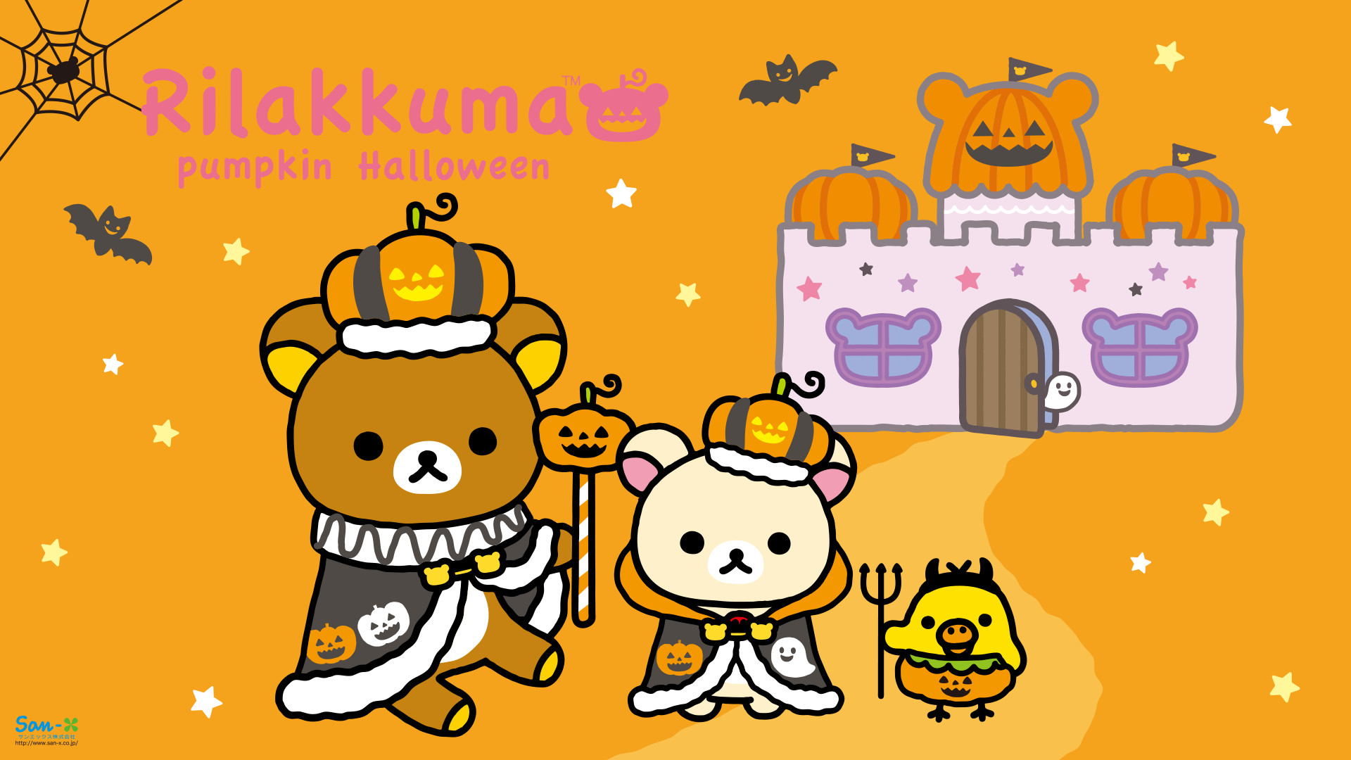 1920x1080 83_1080_1920.png 1,920×1,080 pixels | BG/Wallpaper/Pattern | Pinterest | Rilakkuma  wallpaper, Rilakkuma and Wallpaper