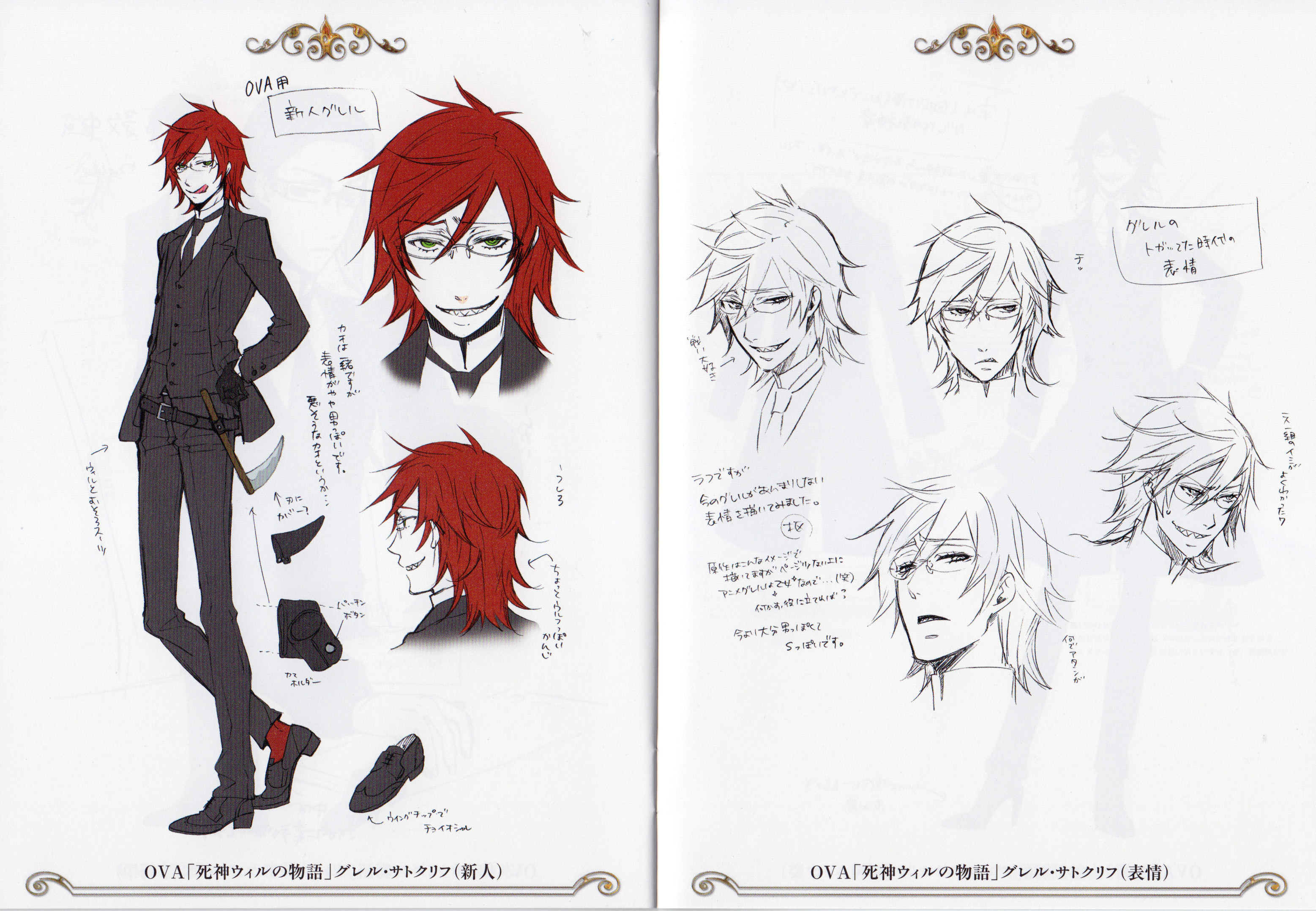 3114x2156 Grell Sutcliff download Grell Sutcliff image
