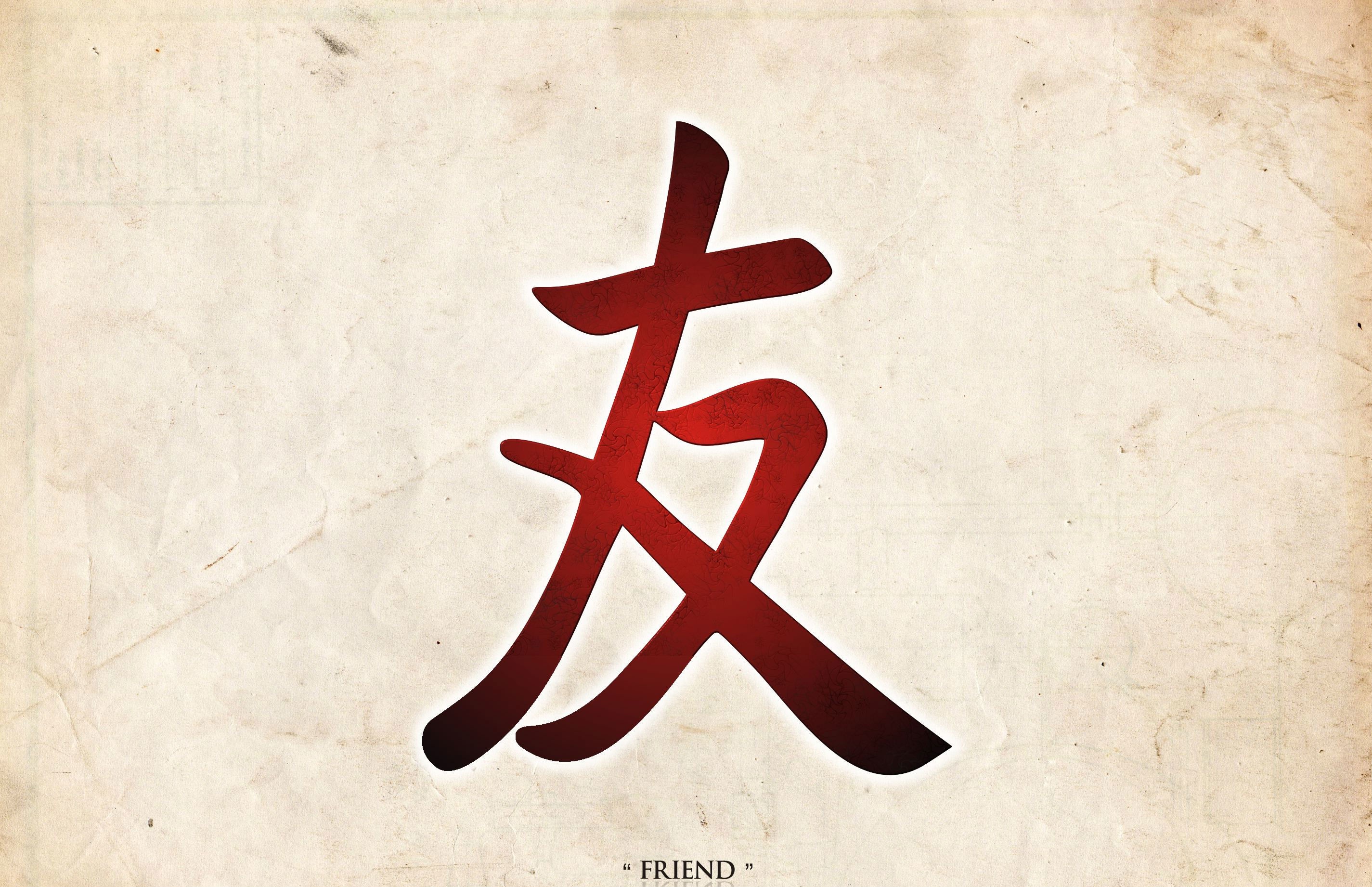 Chinese Letters Wallpaper 50 Images
