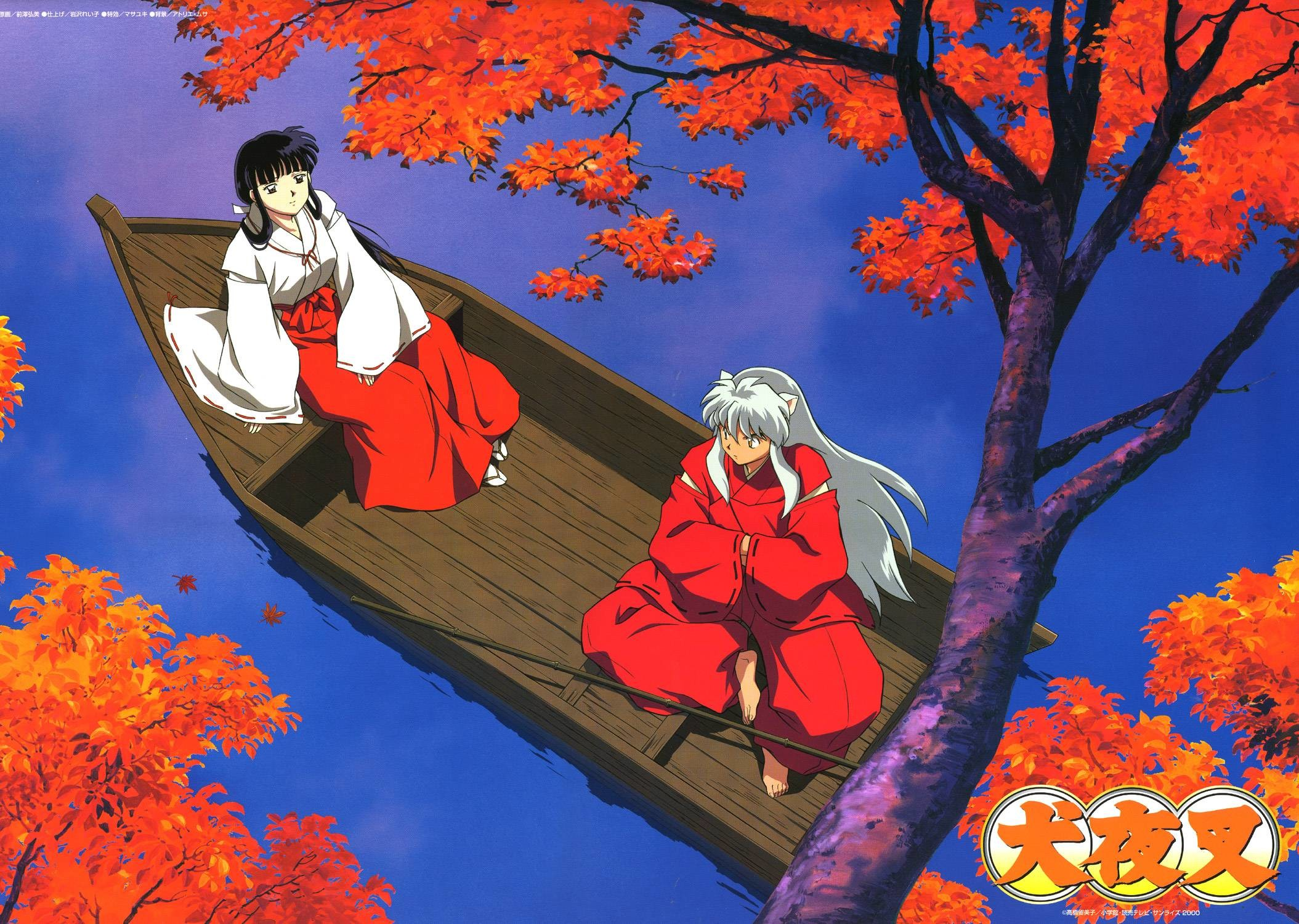 2109x1500 inuyasha wallpaper full hd windows wallpapers hd download free amazing cool  background images windows 10 2109×1500 Wallpaper HD