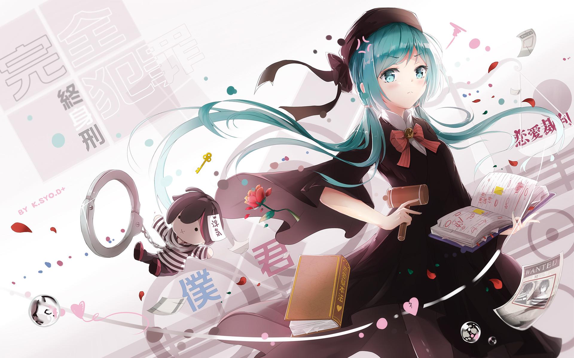 Vocaloid 5 download free | YAMAHA VOCALOID5 Libraries