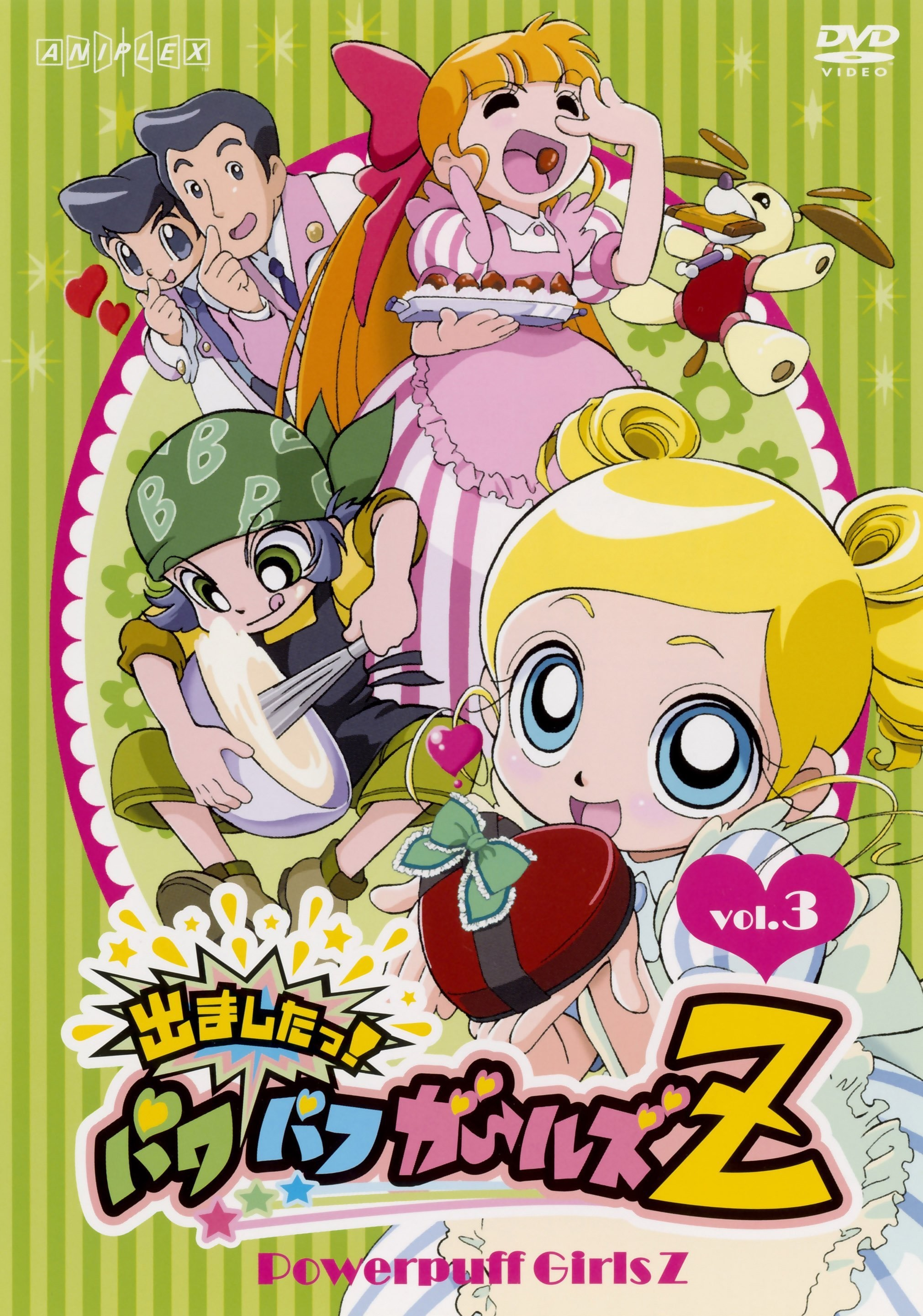 2021x2882 Power Puff Girls Z · download Power Puff Girls Z image