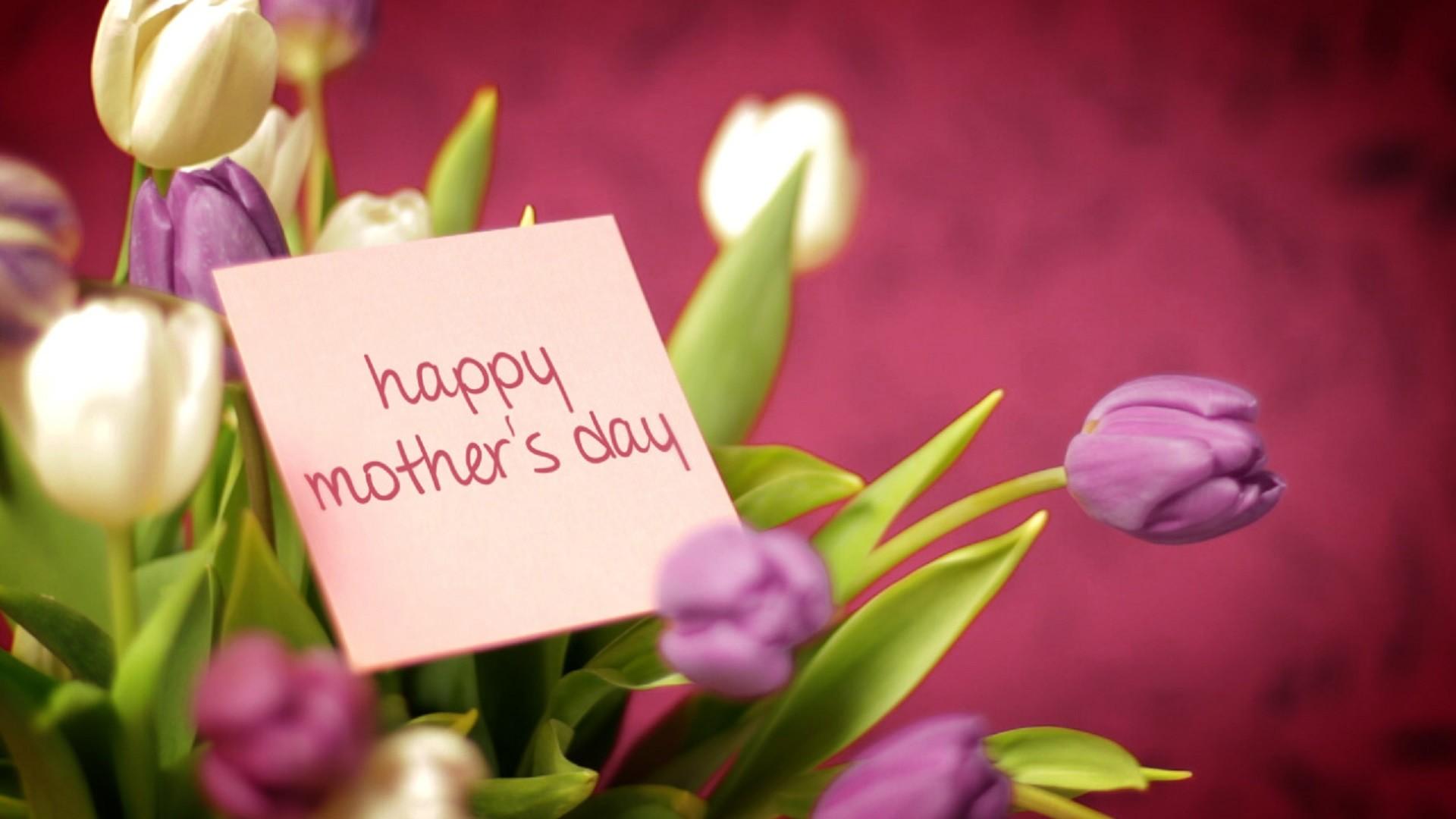 Красивые открытки с Днем мамы скачать бесплатно - Поздравления 35