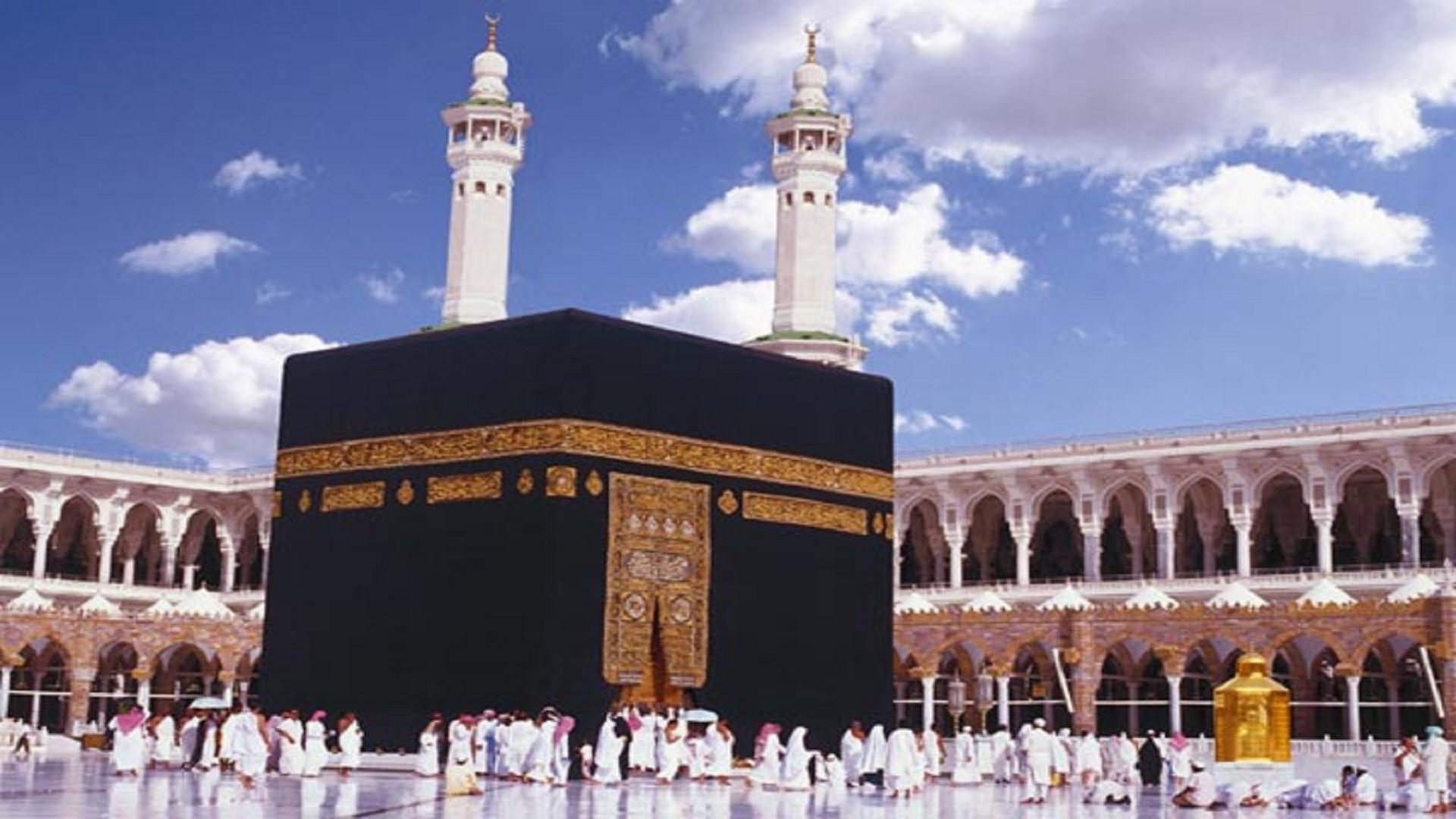 Makkah Wallpaper (56+ Images