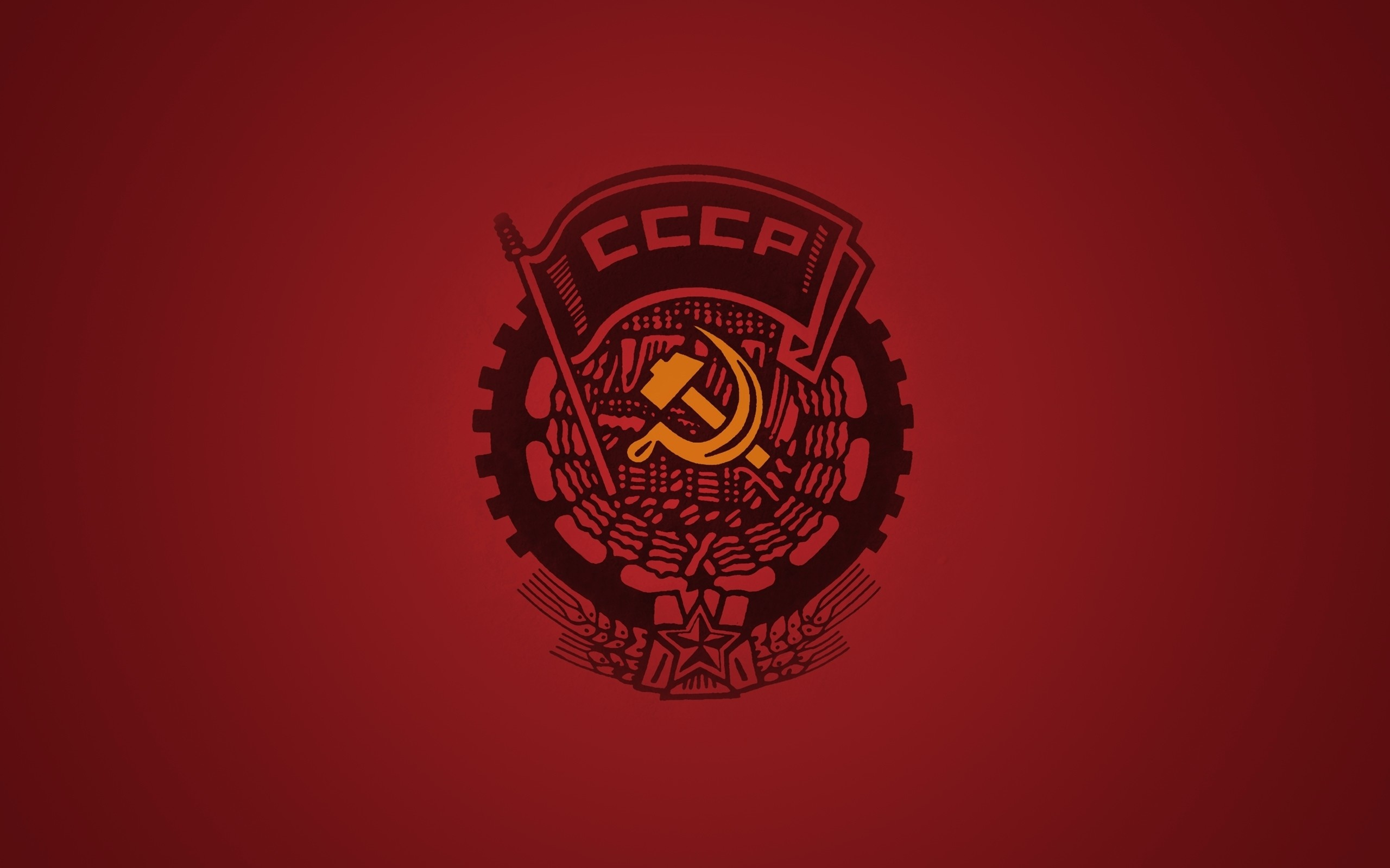 Ussr wallpaper 69 images - Ussr wallpaper ...