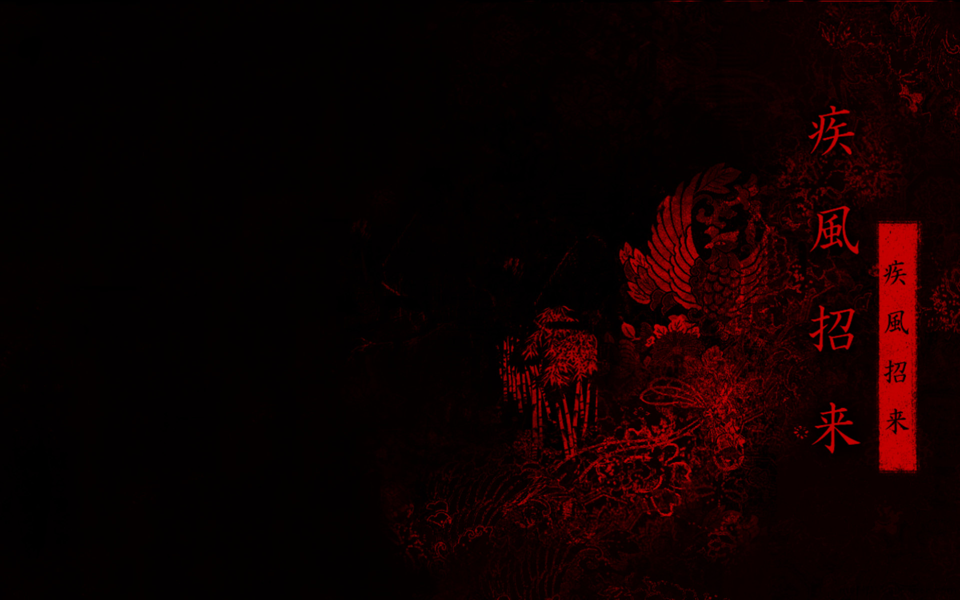 Dark Red Backgrounds 51 Images