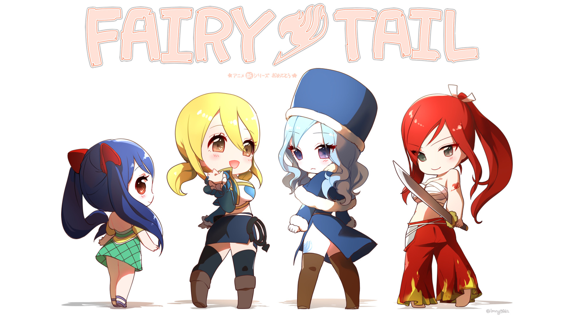 Fairy Tail Chibi Wallpaper (67+ images)