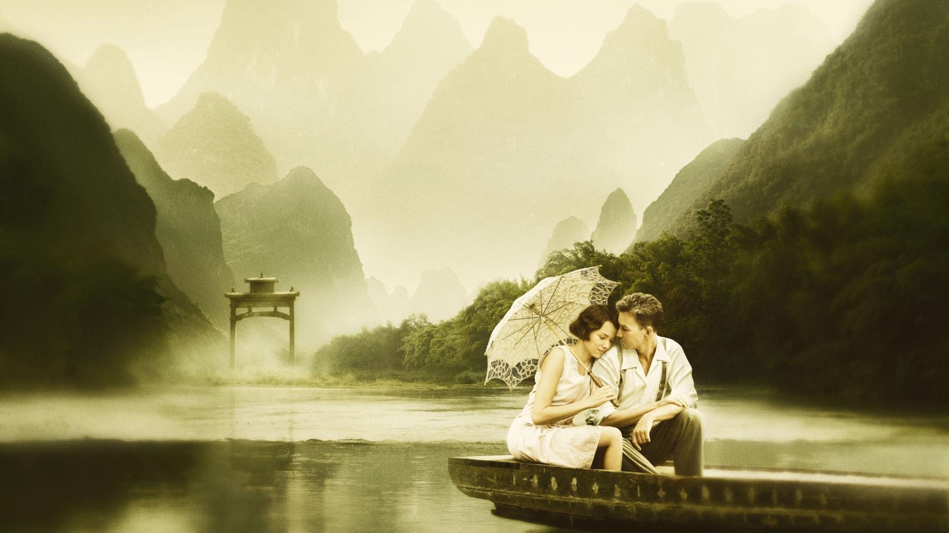 Wallpaper Romantic 70 Images