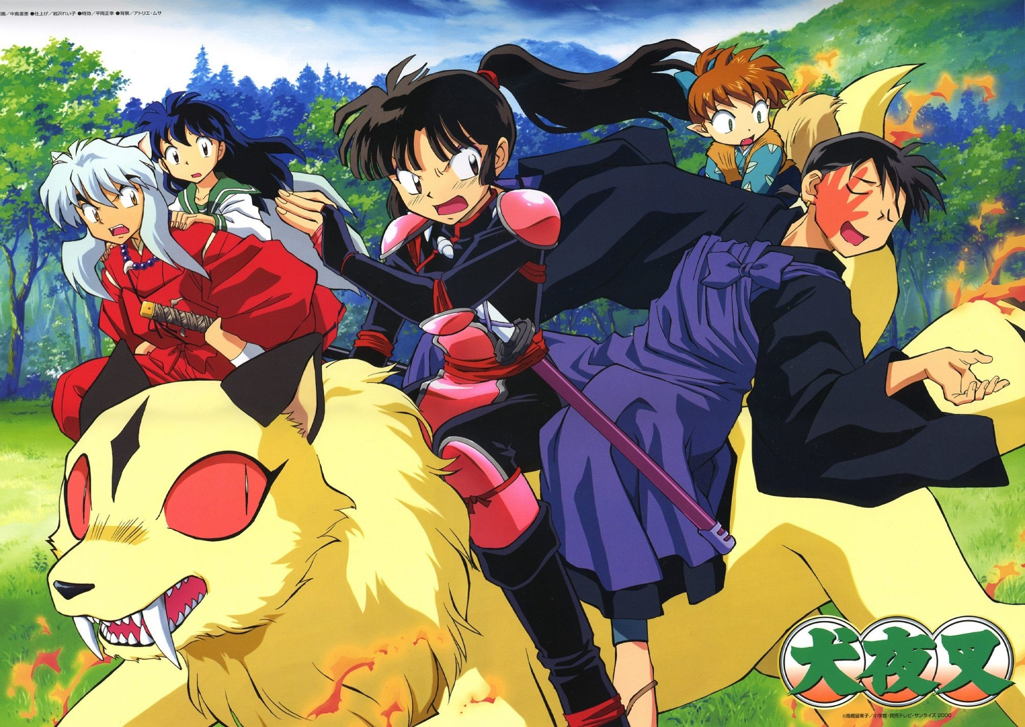 2000x1419 InuYasha Computer Wallpapers, Desktop Backgrounds Desktop Background