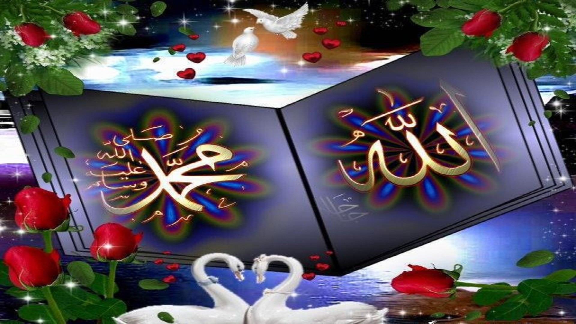 Islamic Wallpapers Hd 2018 51 Images