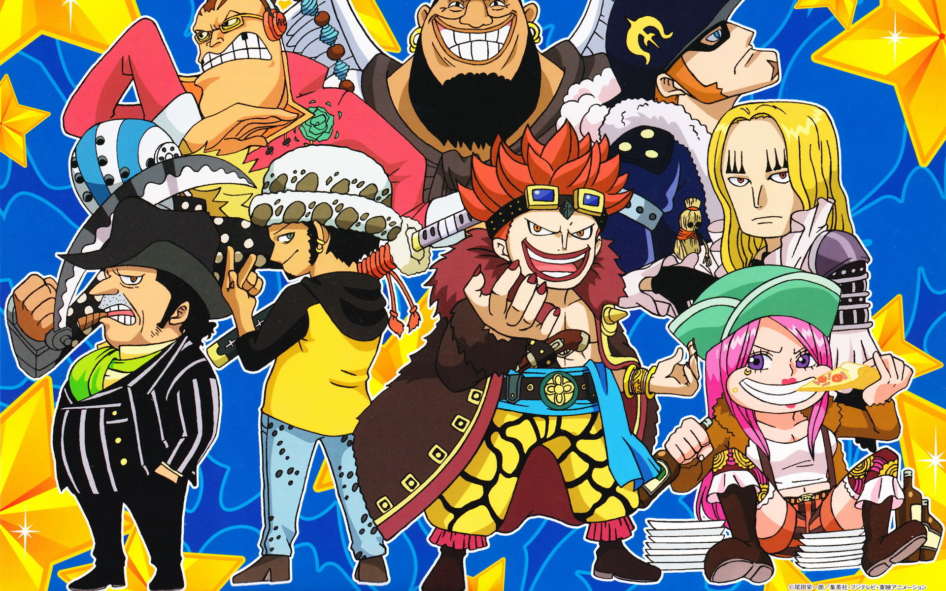 1920x1200 The supernovas - One Piece