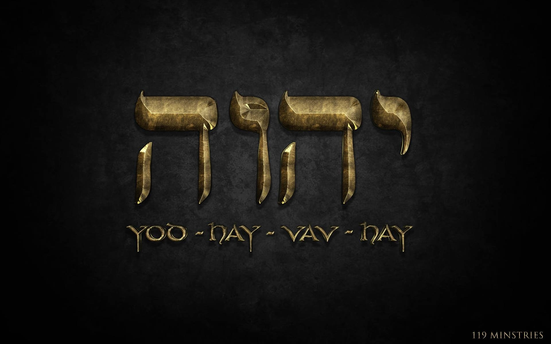 1920x1200 Displaying 20> Images For - Adonai In Hebrew.