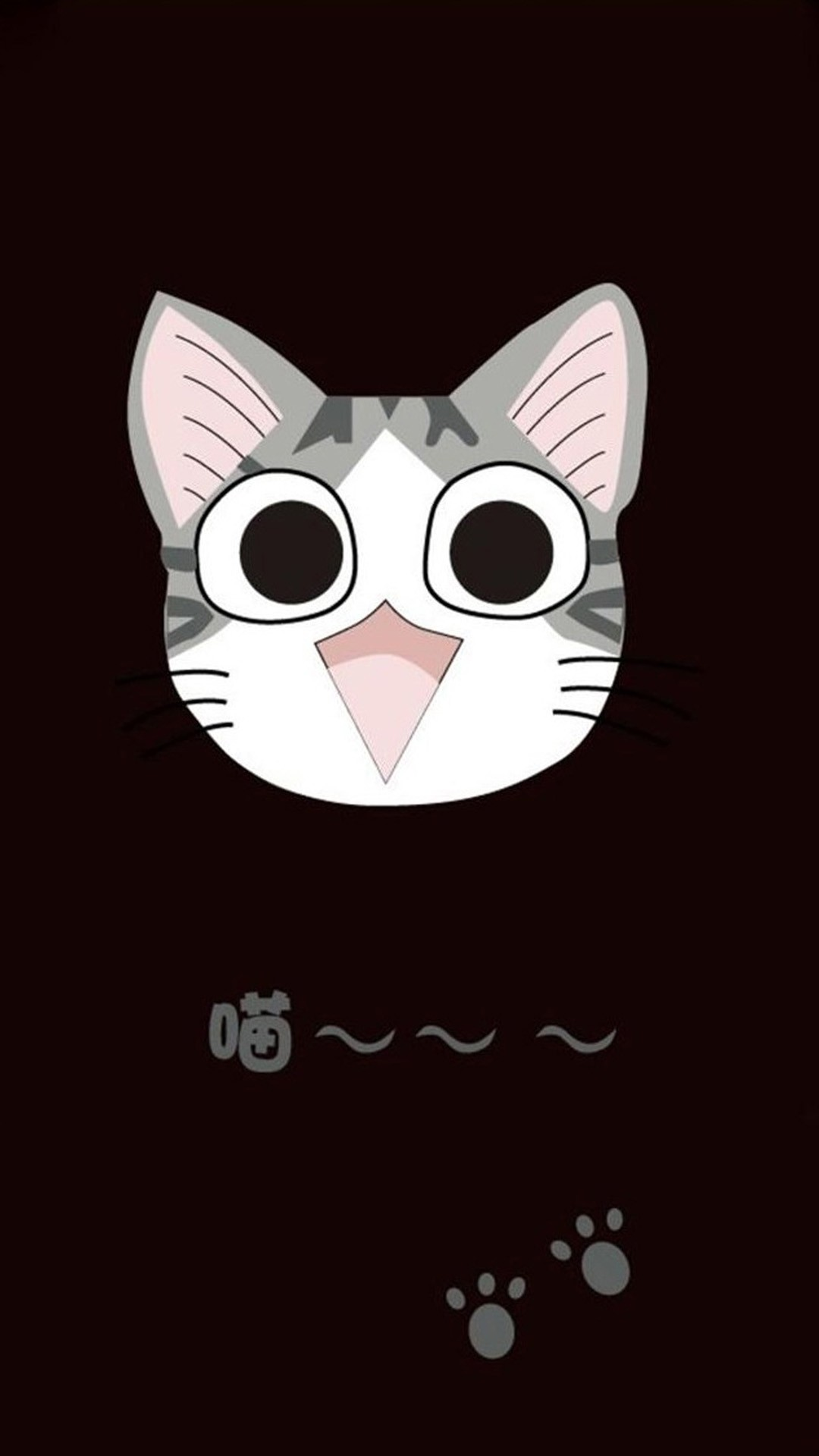 1080x1920 Cute Cartoon Cat Wallpaper - Wallpapersafari