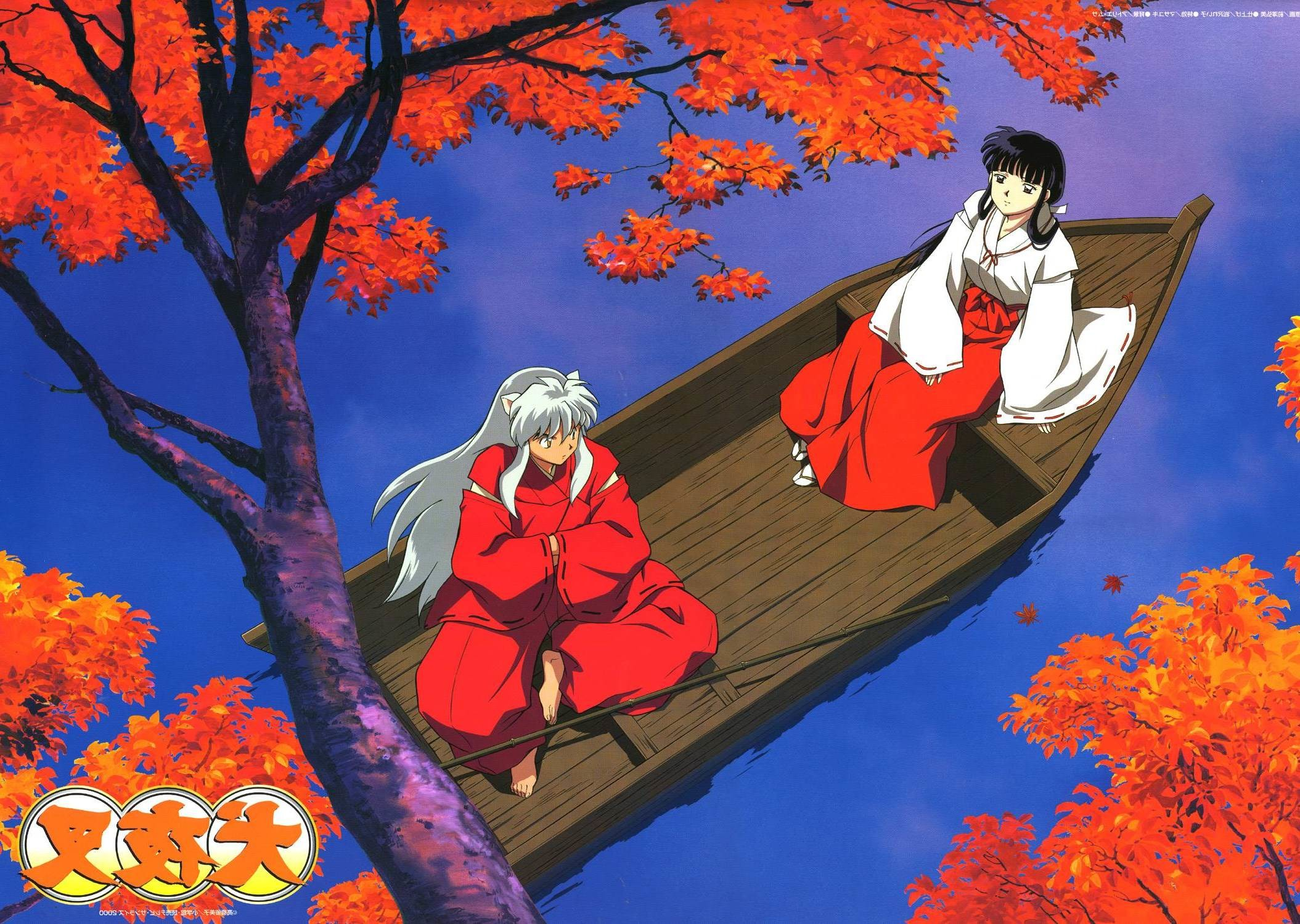 2109x1500 Inuyasha Wallpaper Free Download Inuyasha Wallpaper Full HD