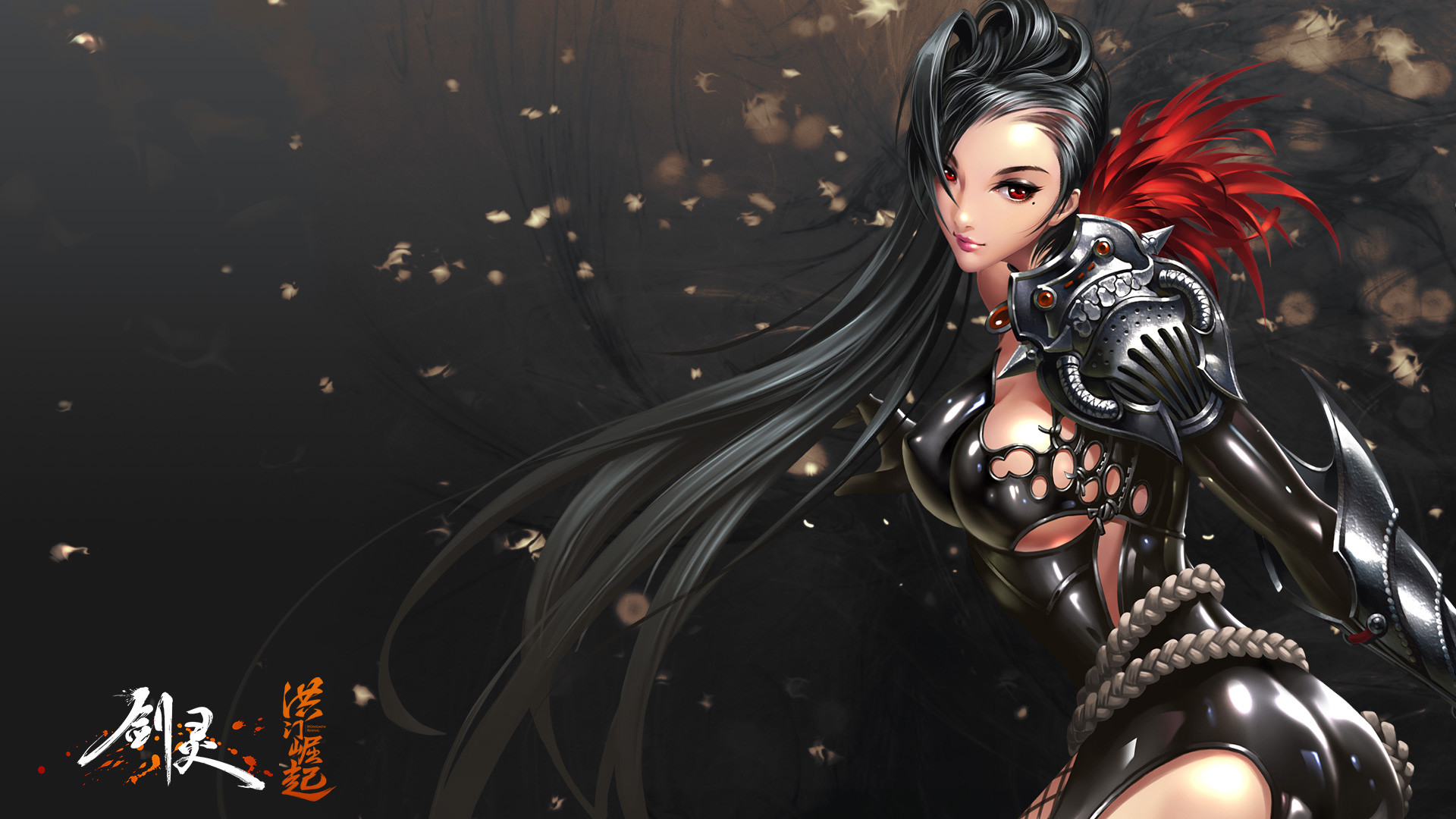 Blade And Soul Wallpaper: Blade And Soul Wallpaper (81+ Images