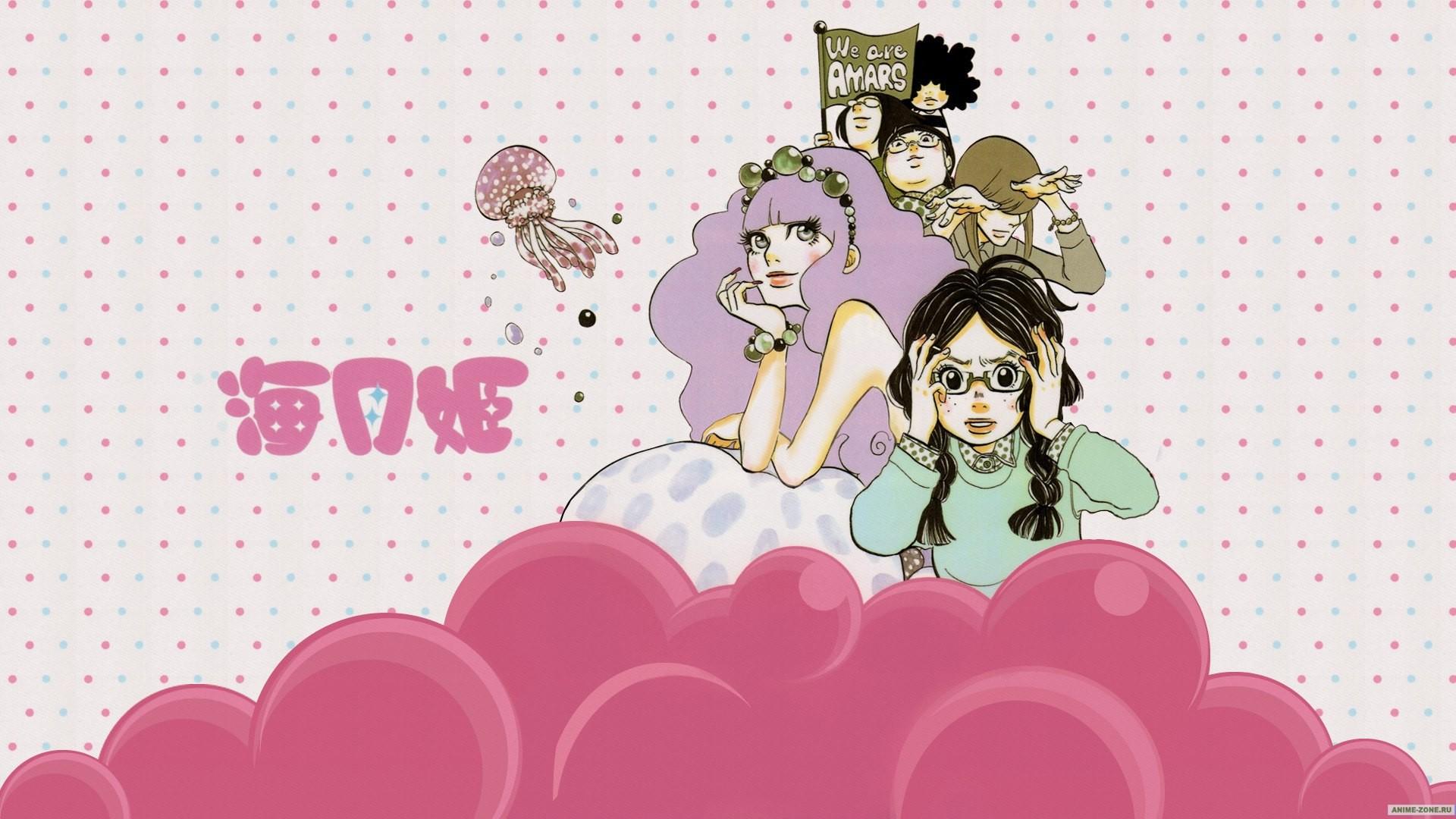 Princess Jellyfish Wallpaper (58+ images)