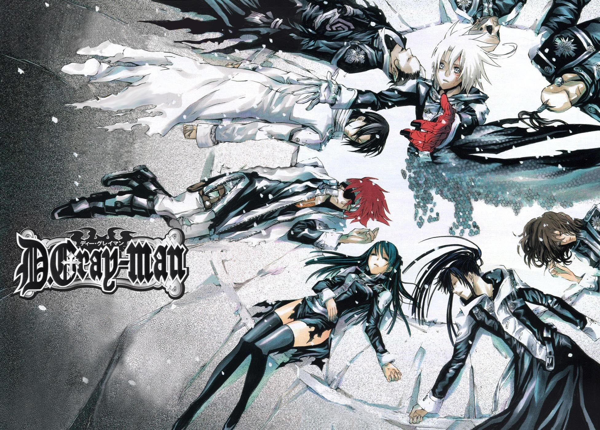 1952x1400 D.Gray-man HD Wallpaper | Background Image |  | ID:57749 -  Wallpaper Abyss