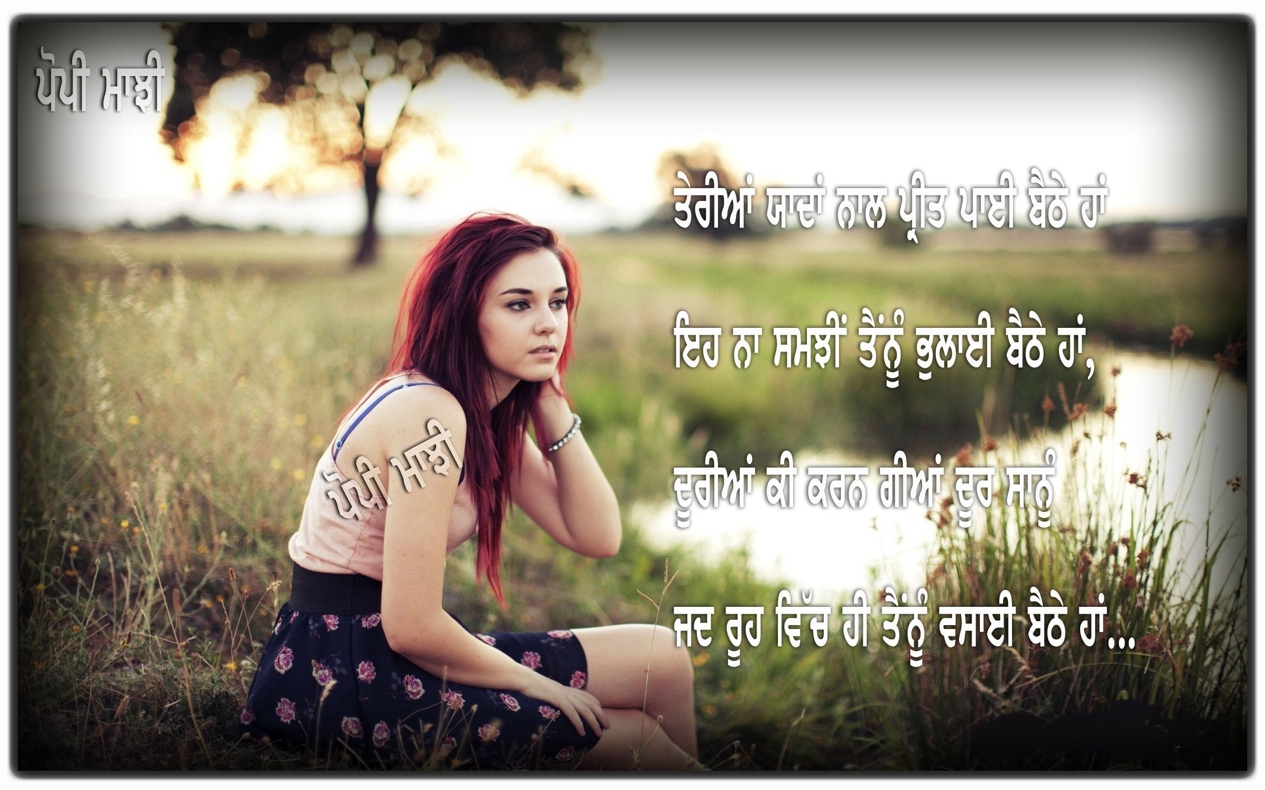 Great Wallpaper Love Punjabi - 1102639-wallpaper-punjabi-2560x1600-xiaomi  Image_1001725.jpg