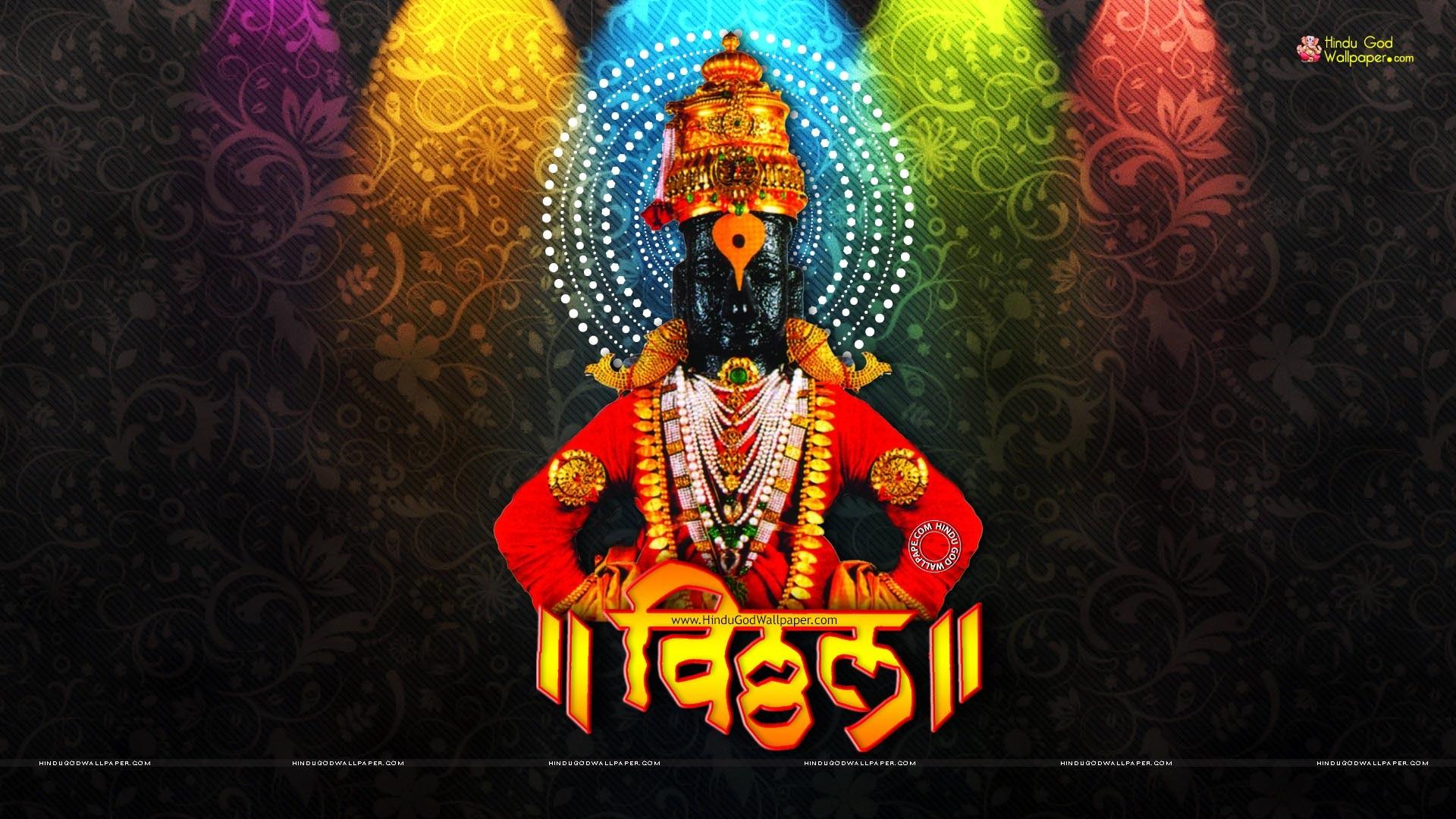 God Images Download Hd For Mobile