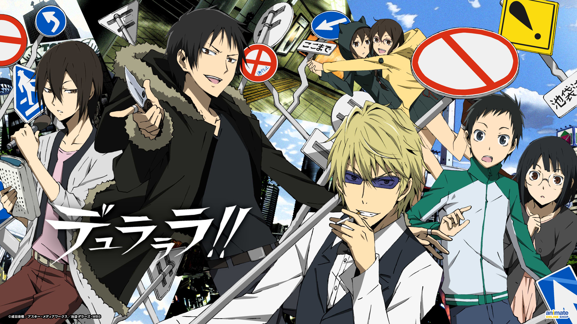 1920x1080 Durarara x2 shou wallpaper
