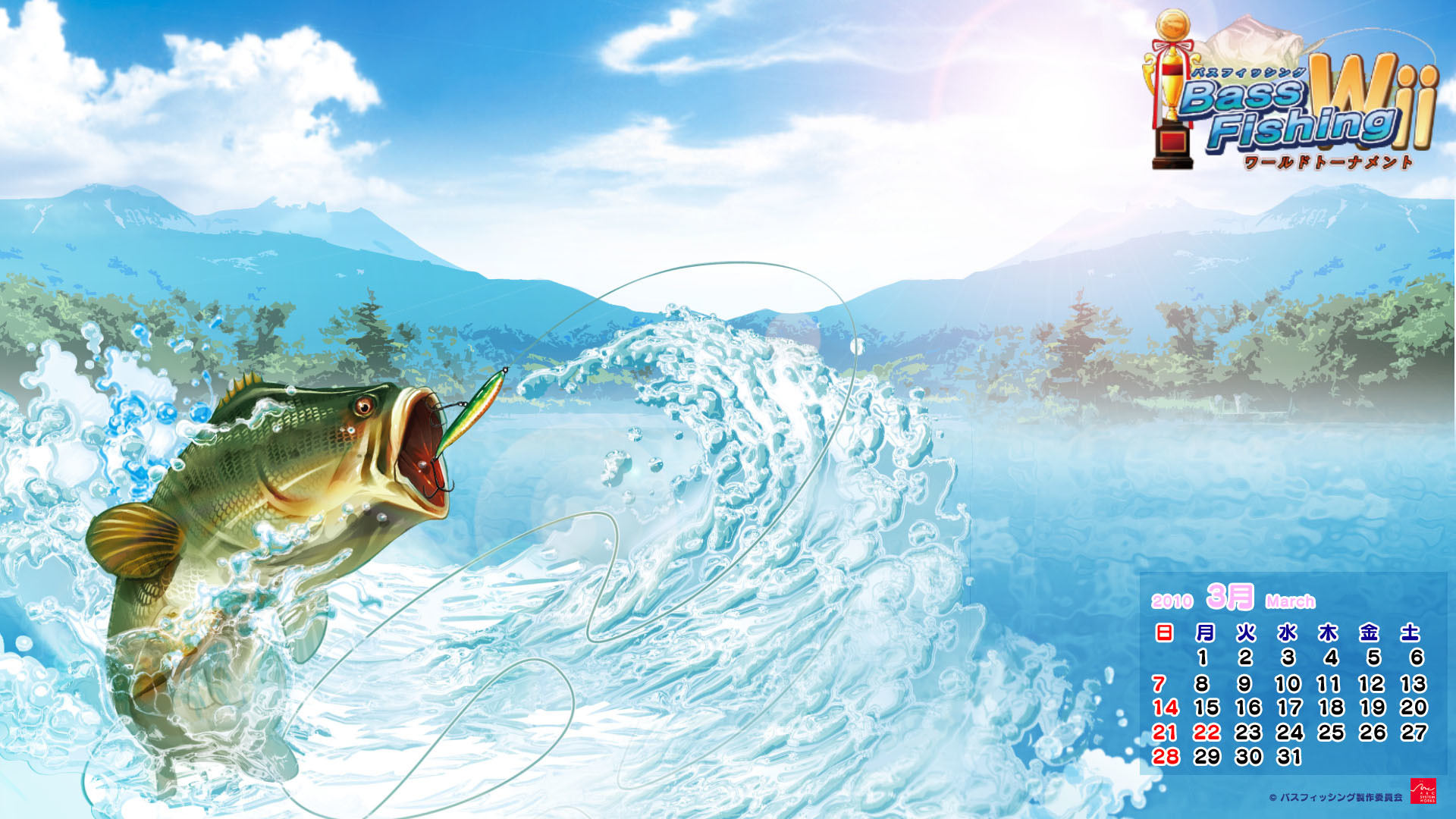 1920x1080 Bass Fishing Wallpaper HD 1920 X 1080 Learn how to catch any kind of fish  with