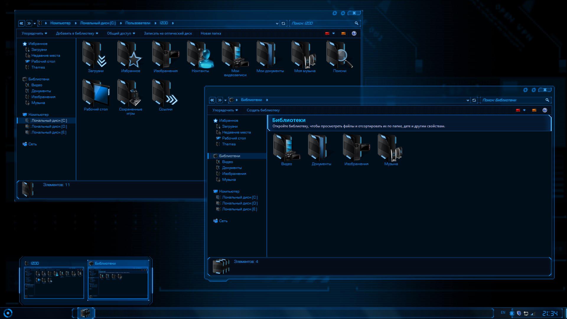 Jarvis Live Wallpaper for Windows (69+ images)