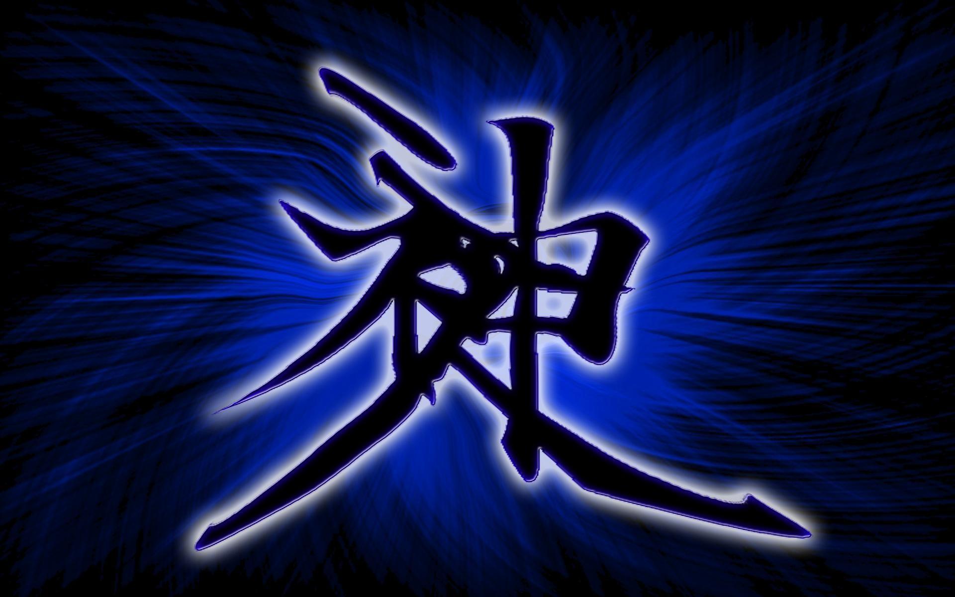 Shin Akuma Wallpaper 69 Images